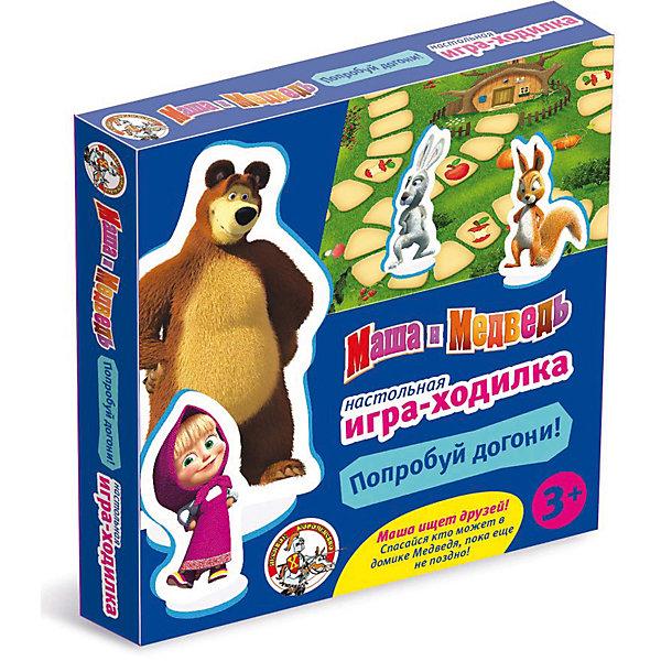 Игра-ходилка Попробуй догони, Маша и МедведьНастольные игры ходилки<br>Дети обожают мультсериал Маша и Медведь! Но долго смотреть мультфильмы нельзя, а расставаться с озорницей Машей так не хочется! Подарите малышу чудесную игру-ходилку Попробуй догони Маша и Медведь и дети будут увлеченно бросать игральный кубик и радоваться победе. Яркое игровое поле и фишки с изображением любимых персонажей, сделают игру самой любимой. Увлекшись игрой, ребенок даже не замечает, как совершенствует навыки устного счета и внимание. Игры-ходилку самые любимые у детей, ведь правила очень просты, поэтому можно сразу начинать играть. Сюжет игры очень веселый: Маша как всегда бродит по лесу в поисках веселых игр и тут замечает знакомых зверушек и начинает их догонять. Если зверушки не спрячутся в доме Мишки, то Маша заставит их играть целый день. По пути героев ожидает множество сюрпризов и приключений. Станет ли Маша победительницей или звери будут проворнее - решится в игре!<br><br>Дополнительная информация:<br><br>- В комплекте: игровое поле, фишка с Машей, 3 фишка с лесными жителями, игральный кубик;   <br>- Количество игроков: 2-4 человека;<br>- Особенно понравится поклонникам мультсериала Маша и Медведь;<br>- Отличное качество элементов;<br>- Яркое игровое поле;<br>- Долгий срок службы;<br>- Интересный сюжет;<br>- Материал: картон;<br>- Размер упаковки: 28 х 28 х 4,5 см.<br><br>Игру-ходилку Попробуй догони, Маша и Медведь  можно купить в нашем интернет-магазине.<br>Ширина мм: 28; Глубина мм: 28; Высота мм: 4; Вес г: 268; Возраст от месяцев: 36; Возраст до месяцев: 72; Пол: Унисекс; Возраст: Детский; SKU: 4162738;
