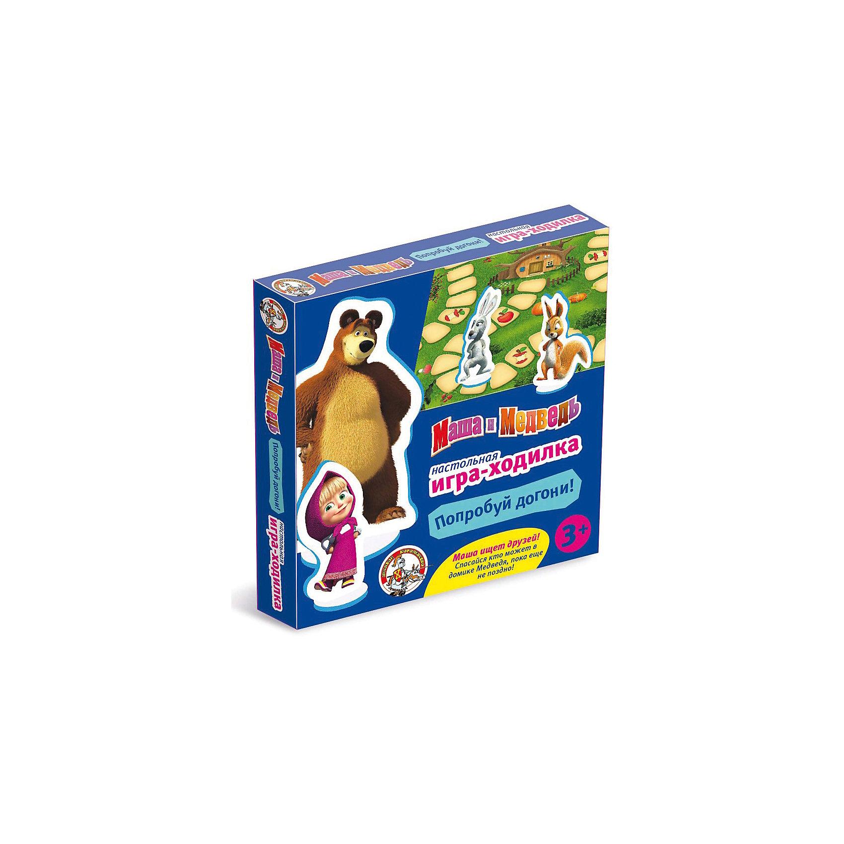 Игра-ходилка Попробуй догони, Маша и МедведьНастольные игры ходилки<br>Дети обожают мультсериал Маша и Медведь! Но долго смотреть мультфильмы нельзя, а расставаться с озорницей Машей так не хочется! Подарите малышу чудесную игру-ходилку Попробуй догони Маша и Медведь и дети будут увлеченно бросать игральный кубик и радоваться победе. Яркое игровое поле и фишки с изображением любимых персонажей, сделают игру самой любимой. Увлекшись игрой, ребенок даже не замечает, как совершенствует навыки устного счета и внимание. Игры-ходилку самые любимые у детей, ведь правила очень просты, поэтому можно сразу начинать играть. Сюжет игры очень веселый: Маша как всегда бродит по лесу в поисках веселых игр и тут замечает знакомых зверушек и начинает их догонять. Если зверушки не спрячутся в доме Мишки, то Маша заставит их играть целый день. По пути героев ожидает множество сюрпризов и приключений. Станет ли Маша победительницей или звери будут проворнее - решится в игре!<br><br>Дополнительная информация:<br><br>- В комплекте: игровое поле, фишка с Машей, 3 фишка с лесными жителями, игральный кубик;   <br>- Количество игроков: 2-4 человека;<br>- Особенно понравится поклонникам мультсериала Маша и Медведь;<br>- Отличное качество элементов;<br>- Яркое игровое поле;<br>- Долгий срок службы;<br>- Интересный сюжет;<br>- Материал: картон;<br>- Размер упаковки: 28 х 28 х 4,5 см.<br><br>Игру-ходилку Попробуй догони, Маша и Медведь  можно купить в нашем интернет-магазине.<br><br>Ширина мм: 28<br>Глубина мм: 28<br>Высота мм: 4<br>Вес г: 268<br>Возраст от месяцев: 36<br>Возраст до месяцев: 72<br>Пол: Унисекс<br>Возраст: Детский<br>SKU: 4162738