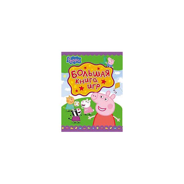 Большая книга игр Свинка ПеппаПодготовка к школе<br>Большая цветная книга игр с любимыми героями мультфильма Свинка Пеппа! Внутри малыш найдет много увлекательных игр, головоломок, раскрасок и интересных заданий. Книга не даст скучать ребенку в дороге и на отдыхе!<br><br>Ширина мм: 275<br>Глубина мм: 210<br>Высота мм: 5<br>Вес г: 210<br>Возраст от месяцев: 36<br>Возраст до месяцев: 84<br>Пол: Унисекс<br>Возраст: Детский<br>SKU: 4172374