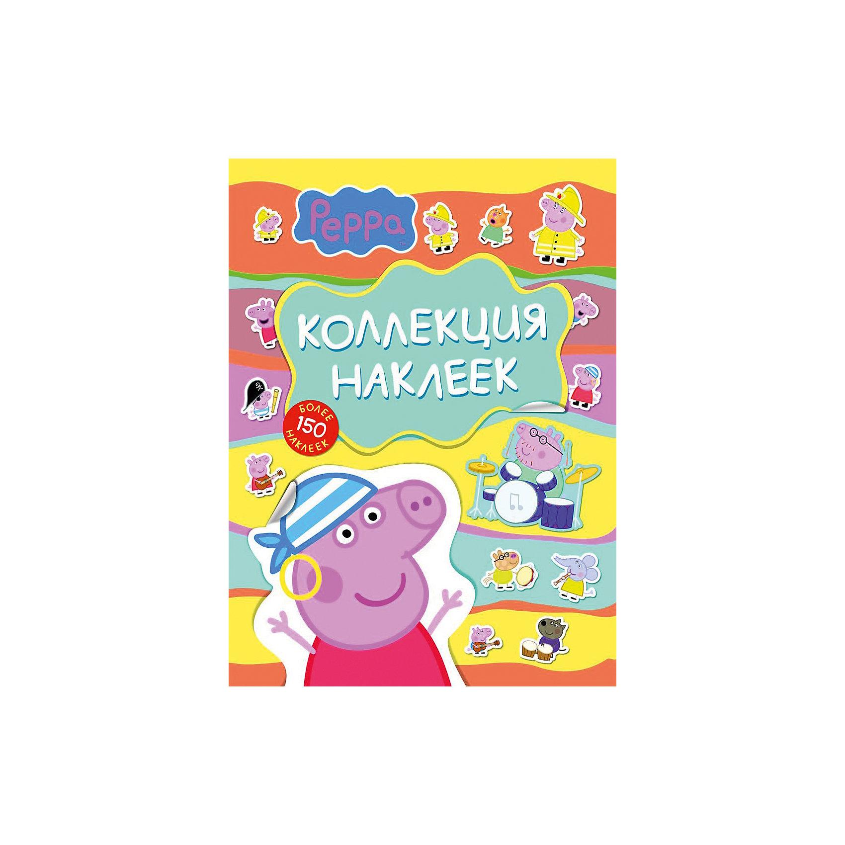 Коллекция наклеек Свинка Пеппа (голубая)Альбом Свинка Пеппа - это целая коллекция чудесных наклеек.&#13;<br>Очаровательная Пеппа, ее семья и друзья подарят радость вашему ребенку!&#13;<br>Украшайте наклейками тетради, анкеты, открытки, подарки и комнату вашего малыша.<br><br>Ширина мм: 275<br>Глубина мм: 200<br>Высота мм: 3<br>Вес г: 60<br>Возраст от месяцев: 36<br>Возраст до месяцев: 84<br>Пол: Унисекс<br>Возраст: Детский<br>SKU: 4172375