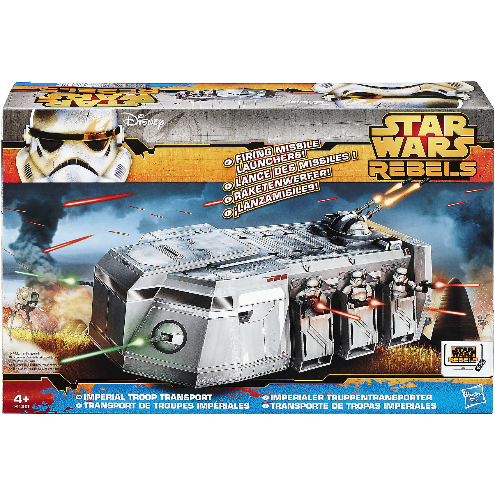 ������ ������������ ��������, ����� 2, Star Wars (Hasbro)