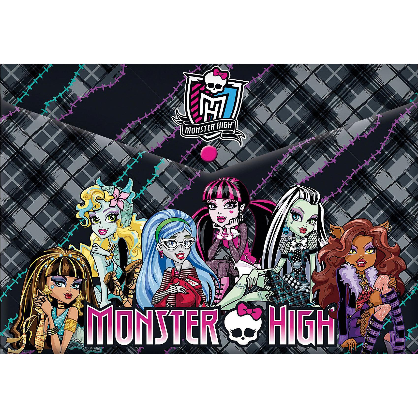 Папка-конверт А4 Monster High с застежкой