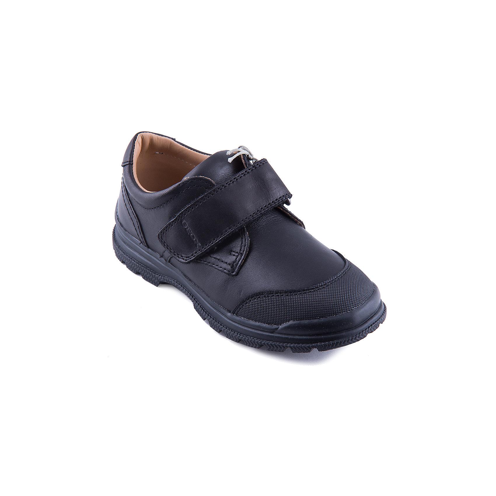 Полуботиник для мальчика GEOXПолуботинки для мальчика от известного бренда GEOX обязательно понравятся юным модникам. Ботинки имеют специальную дышащую систему вентиляции, обеспечивающую постоянную циркуляцию воздуха, не допускающую промокания обуви. Модель черного цвета имеет рифленую подошву, прекрасно сочетается с любыми предметами гардероба, застегивается на липучку.  <br><br>Дополнительная информация:<br><br>- Тип застежки: липучка. <br>- Цвет: черный.<br>- Сезон: осень/весна. <br>- Температурный режим: от 10?до 20?.<br><br>Состав:<br>- Верх: натуральная кожа.<br>- Подкладка: натуральная кожа.<br>- Подошва: резина.<br>- Стелька: натуральная кожа.<br><br>Ботинки для мальчика GEOX (Геокс), можно купить в нашем магазине.<br><br>Ширина мм: 227<br>Глубина мм: 145<br>Высота мм: 124<br>Вес г: 325<br>Цвет: черный<br>Возраст от месяцев: 108<br>Возраст до месяцев: 120<br>Пол: Мужской<br>Возраст: Детский<br>Размер: 33,39,37,32,34,31,35,36,38<br>SKU: 4178975