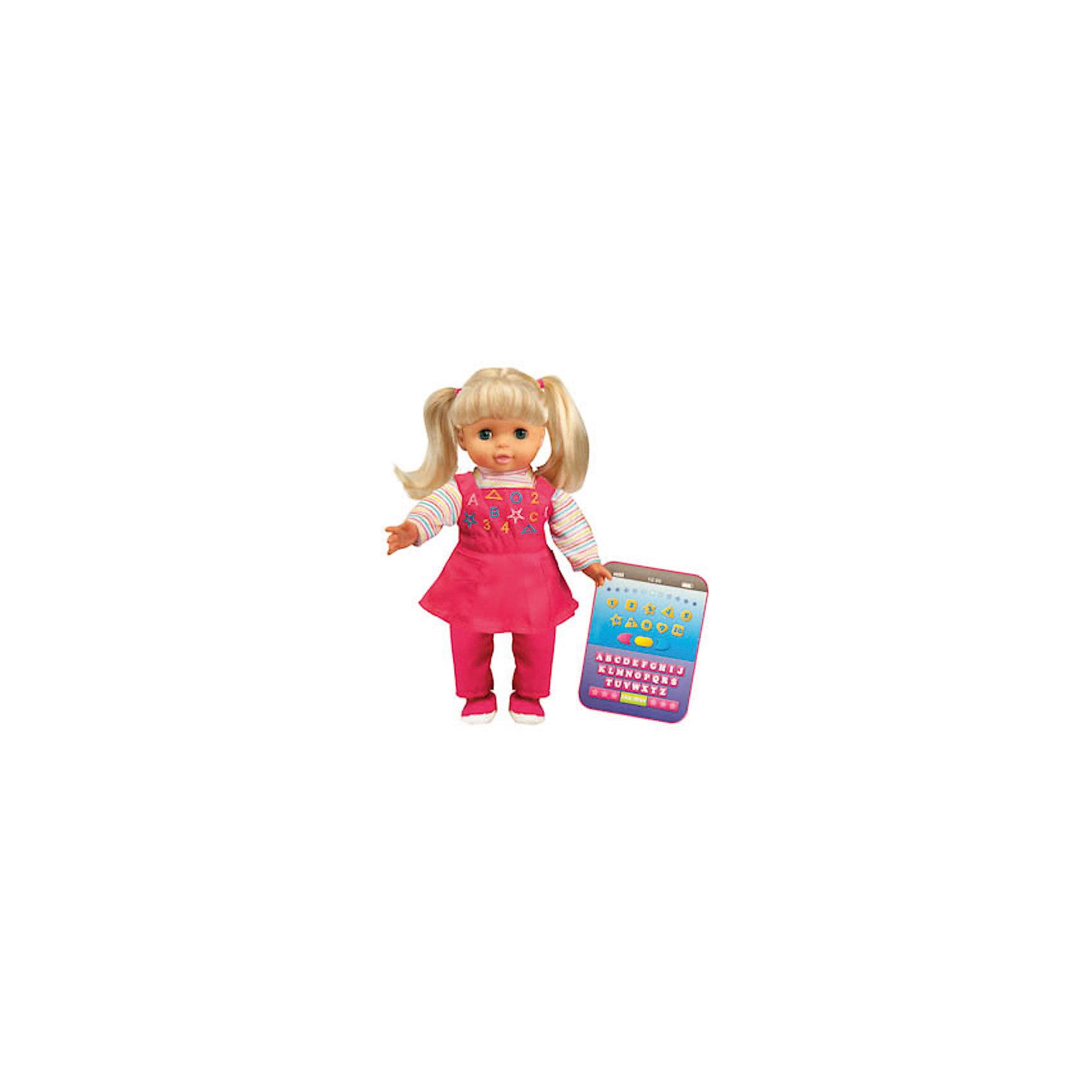 Кукла 50 функций, 40 см, Карапуз