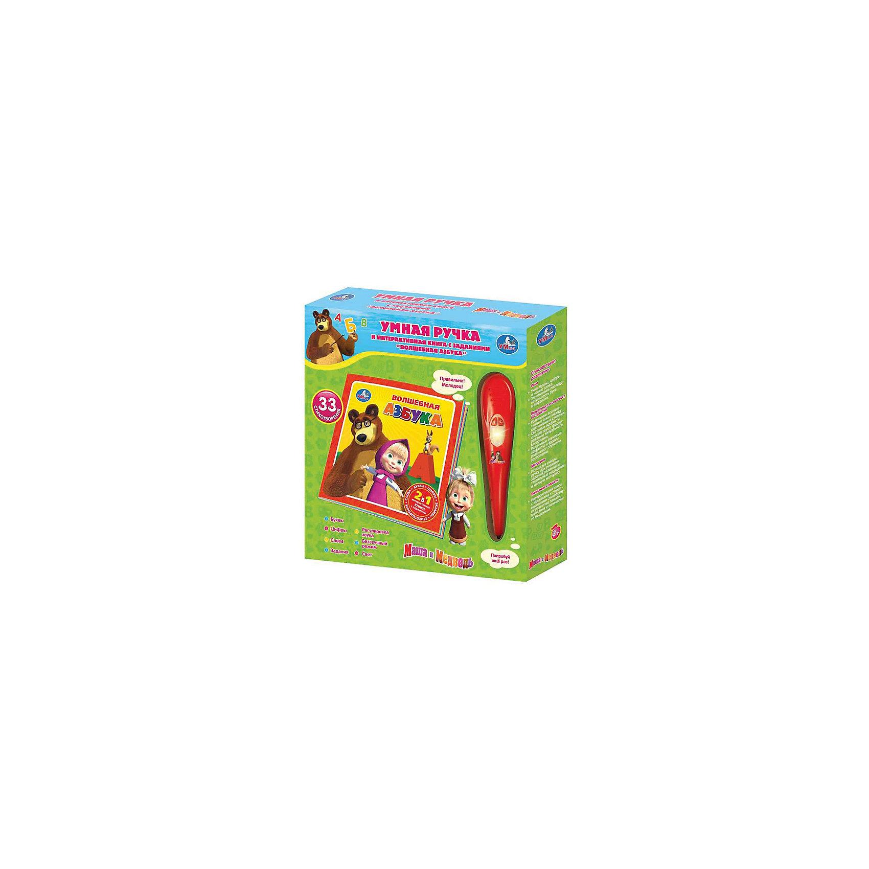 Умная ручка и интерактивная книга с заданиями Волшебная азбука , Маша и Медведь, УмкаИгрушки<br>Умная ручка и интерактивная книга с заданиями Волшебная азбука , Маша и Медведь, Умка - это отличный подарок для любознательного малыша.<br>В компании любимых персонажей мультфильма Маша и Медведь с волшебной умной ручкой учиться одно удовольствие. Она поможет запомнить буквы, цифры от 1 до 10 и значительно расширить словарный запас. Кроме того, во время учебы ребенок услышит 33 стихотворения. Ручка работает в трех режимах: звук и голос, свет и звук, свет. Когда ребенок будет решать задания, ручка похвалит его при правильном ответе или попросит попробовать еще раз при неверном. Задания в  интерактивной книге можно выполнять неоднократно, пока всё не будет сделано идеально. Умная ручка с интерактивной книжкой просто незаменимы при подготовке к школе. Озвучены они профессиональными актерами, поэтому вы можете быть уверены, что ребенок запомнит правильное произношение. Увлекательные уроки потренируют память и внимательность малыша, положительно повлияют на развитие мелкой моторики.<br><br>Дополнительная информация:<br><br>- Комплектация: умная ручка, книга<br>- Батарейки: 3 батареек типа ААА (входят в комплект)<br>- Материал: картон, бумага, пластик<br>- Количество страниц в книге: 30<br>- Размер упаковки: 52х25х35 см.<br><br>Умную ручку и интерактивную книгу с заданиями Волшебная азбука , Маша и Медведь, Умка можно купить в нашем интернет-магазине.<br><br>Ширина мм: 520<br>Глубина мм: 250<br>Высота мм: 350<br>Вес г: 330<br>Возраст от месяцев: 36<br>Возраст до месяцев: 96<br>Пол: Унисекс<br>Возраст: Детский<br>SKU: 4185309
