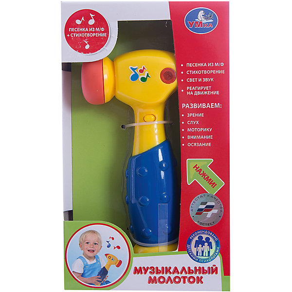 Музыкальный молоток, со светом, УмкаДругие музыкальные инструменты<br>Музыкальный молоток, со светом, Умка – эта игрушка понравится вашему ребенку и не позволит ему скучать.<br>Развивающая игрушка «Музыкальный молоток» дает малышу возможность прослушать веселый стишок или песню из мультфильма «Песенка мышонка». Для этого ребенку, не придется нажимать ни на какие кнопки — достаточно будет просто ударить игрушкой по какой-нибудь поверхности. Помимо звукового, изделие оснащено и световым модулем. При ударе на боку модели загорается красный огонек, что делает игру с ней еще более интересной для малыша. Ручка молотка рельефна, поэтому держать его очень удобно даже самым маленьким детям. Звук можно отключить, игрушка легко включается и отключается одной кнопкой. Молоток имеет мягкую резиновую накладку и безопасен для малыша. Игрушка имеет красочный дизайн, а яркие цвета подарят малышу хорошее настроение. Играя с такой игрушкой, ребенок сможет развить цветовое восприятие, мелкую моторику рук, тактильную чувствительность и координацию движений, а также музыкальный слух.<br><br>Дополнительная информация:<br><br>- Батарейки: 2 батарейки типа АА (в комплекте демонстрационные)<br>- Материал: пластик<br>- Размер игрушки: 17 x 9 x 4 см.<br>- Размер упаковки: 24 x 10,5 x 5 см.<br><br>Музыкальный молоток, со светом, Умка можно купить в нашем интернет-магазине.<br>Ширина мм: 250; Глубина мм: 570; Высота мм: 650; Вес г: 200; Возраст от месяцев: 36; Возраст до месяцев: 72; Пол: Мужской; Возраст: Детский; SKU: 4185310;