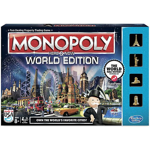 Монополия Здесь и Сейчас. Всемирное издание, Hasbro