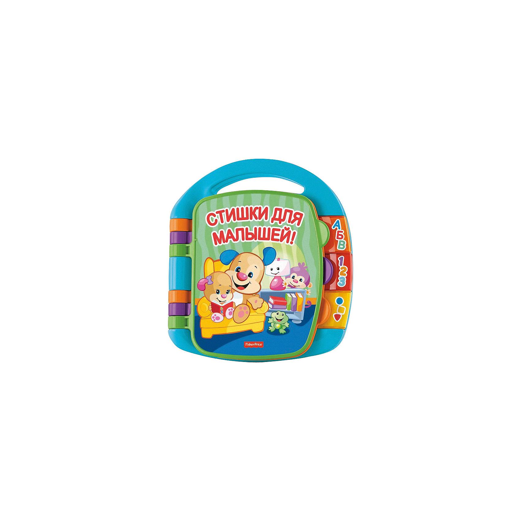 Mattel Книжка Стишки для малышей, Fisher-price песенки для малышей книжка игрушка