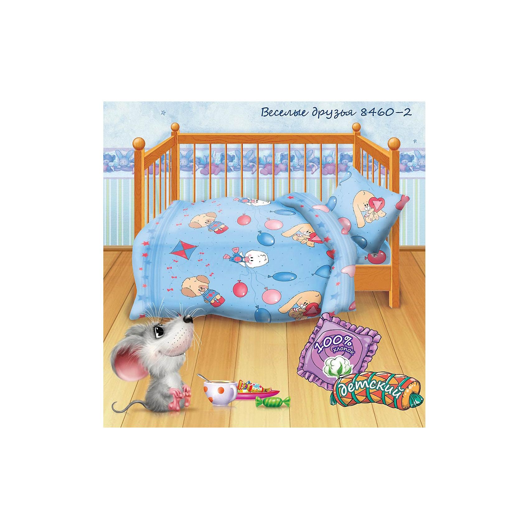 Детский комплект Весёлые друзья (голубой, бязь), Кошки-мышкиС комплектом постельного белья Весёлые друзья, Кошки-мышки, Ваш ребенок с удовольствием будет укладываться в свою кроватку и видеть чудесные сказочные сны. Комплект в приятных голубых тонах украшен изображениями забавных зверюшек с воздушными шариками.<br>Материал представляет собой качественную плотную бязь, очень комфортную и приятную на ощупь. Ткань отвечает всем экологическим нормам безопасности, дышащая, гипоаллергенная, не нарушает естественные процессы терморегуляции. При стирке белье не линяет, не деформируется и не теряет своих красок даже после многочисленных стирок.<br><br>Дополнительная информация:<br><br>- Цвет: голубой.<br>- Тип ткани: бязь (100% хлопок).<br>- Плотность ткани (г/м) 115.<br>- В комплекте: 1 наволочка, 1 пододеяльник и 1 простыня.<br>- Размер пододеяльника: 147 х 112 см.<br>- Размер наволочки: 40 х 60 см.<br>- Размер простыни: 150 х 110 см.<br>- Размер упаковки: 25 х 5 х 25 см.<br>- Вес: 0,5 кг. <br><br>Детский комплект Весёлые друзья (голубой, бязь), Кошки-мышки, можно приобрести в нашем интернет-магазине.<br><br>Ширина мм: 250<br>Глубина мм: 250<br>Высота мм: 500<br>Вес г: 500<br>Возраст от месяцев: 0<br>Возраст до месяцев: 60<br>Пол: Мужской<br>Возраст: Детский<br>SKU: 4189941