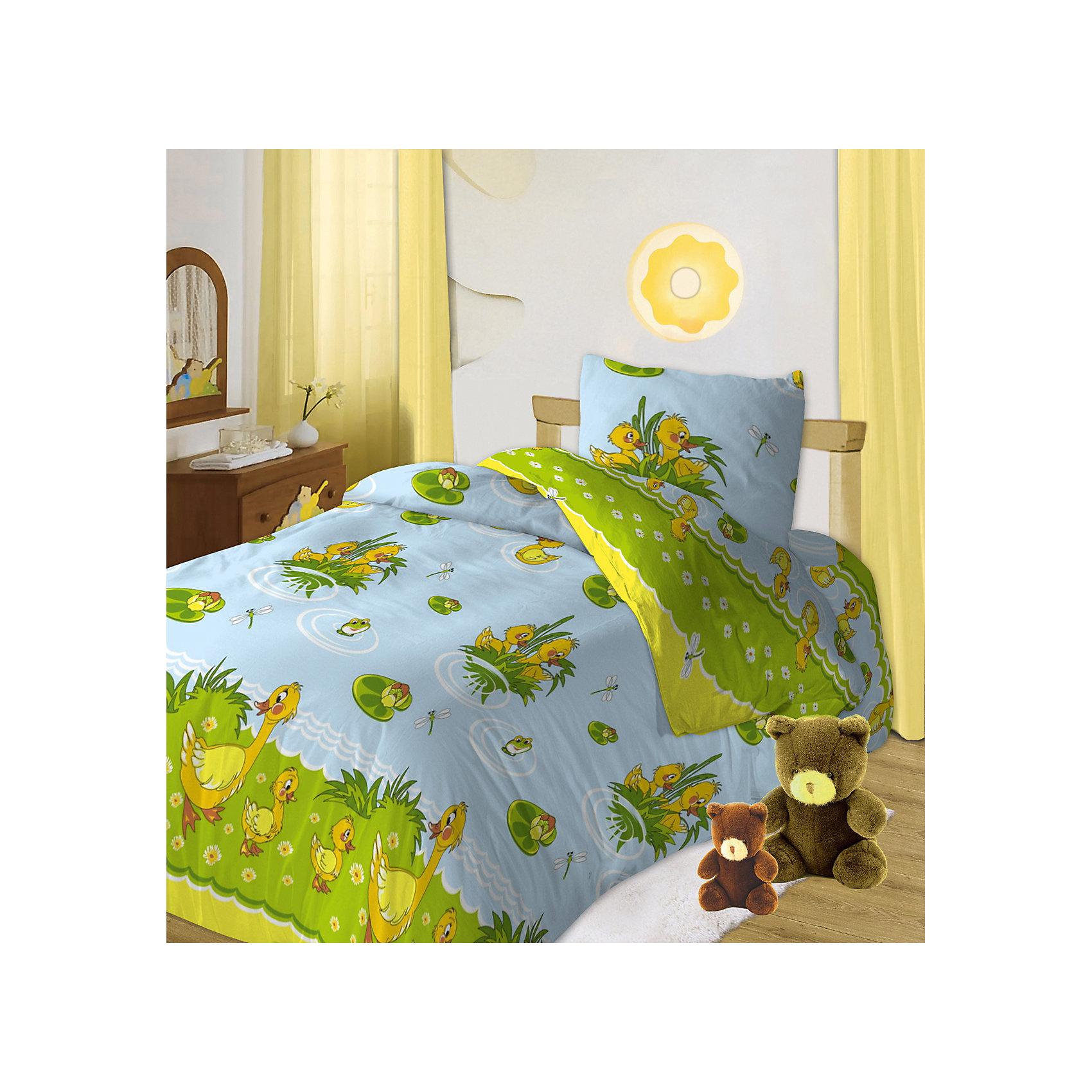 Детский комплект Утята, Кошки-мышкиС комплектом постельного белья Утята, Кошки-мышки, Ваш ребенок с удовольствием будет укладываться в свою кроватку и видеть чудесные сказочные сны. Комплект в приятных голубых тонах украшен изображениями очаровательных утят, гуляющих по зеленой травке и плавающих в пруду. Материал представляет собой качественную плотную бязь, очень комфортную и приятную на ощупь. Ткань отвечает всем экологическим нормам безопасности, дышащая, гипоаллергенная, не нарушает естественные процессы терморегуляции. При стирке белье не линяет, не деформируется и не теряет своих красок даже после многочисленных стирок.<br><br>Дополнительная информация:<br><br>- Цвет: голубой/зеленый.<br>- Тип ткани: бязь (100% хлопок).<br>- Плотность ткани (г/м) 115.<br>- В комплекте: 1 наволочка, 1 пододеяльник и 1 простыня.<br>- Размер пододеяльника: 147 х 112 см.<br>- Размер наволочки: 40 х 60 см.<br>- Размер простыни: 150 х 110 см.<br>- Размер упаковки: 25 х 5 х 25 см.<br>- Вес: 0,5 кг. <br><br>Детский комплект Утята, Кошки-мышки, можно приобрести в нашем интернет-магазине.<br><br>Ширина мм: 250<br>Глубина мм: 250<br>Высота мм: 500<br>Вес г: 500<br>Возраст от месяцев: 0<br>Возраст до месяцев: 60<br>Пол: Унисекс<br>Возраст: Детский<br>SKU: 4189942