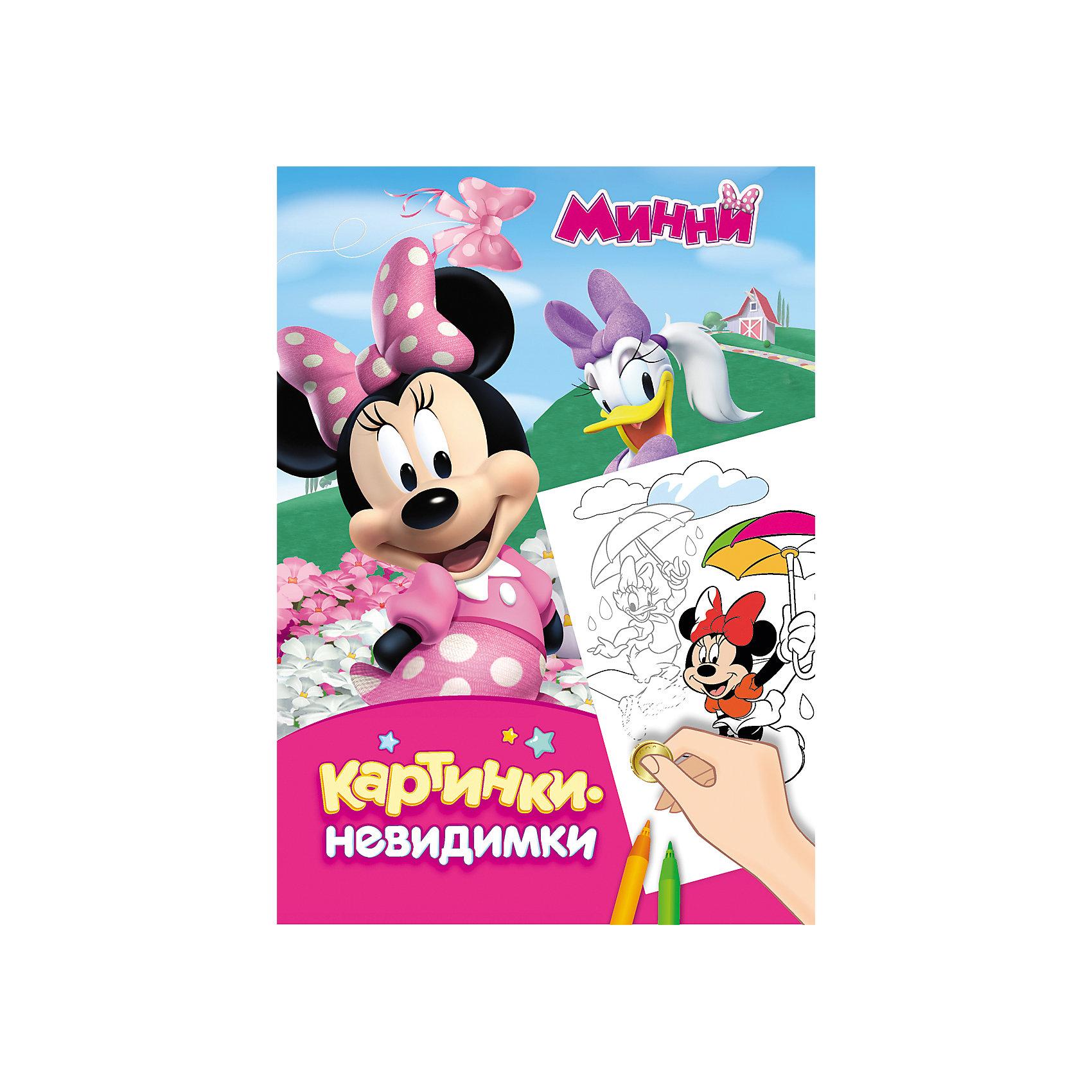 Картинки-невидимки Минни МаусУвлекательное издание для детского досуга Картинки-невидимки Минни Маус (Minnie Mouse) обязательно понравится Вашей девочке. На каждой страничке ее ждет приятный сюрприз - волшебные картинки, которые на первый взгляд не видны. Чтобы их увидеть надо потереть странички монеткой, проявившиеся рисунки с мышкой Минни и другими популярными героинями диснеевских мультфильмов можно раскрасить карандашами или фломастерами. Альбом развивает творческое мышление и воображение ребенка, тренируют мелкую моторику рук. <br><br>Дополнительная информация:<br><br>- Серия: Картинки-невидимки. <br>- Переплет: мягкая обложка.<br>- Иллюстрации: черно-белые.<br>- Объем: 16 стр.<br>- Размер: 24 х 16 см.<br>- Вес: 52 гр.<br><br>Картинки-невидимки Минни Маус (Minnie Mouse), Росмэн, можно купить в нашем интернет-магазине.<br><br>Ширина мм: 240<br>Глубина мм: 160<br>Высота мм: 1<br>Вес г: 52<br>Возраст от месяцев: 36<br>Возраст до месяцев: 84<br>Пол: Женский<br>Возраст: Детский<br>SKU: 4193723