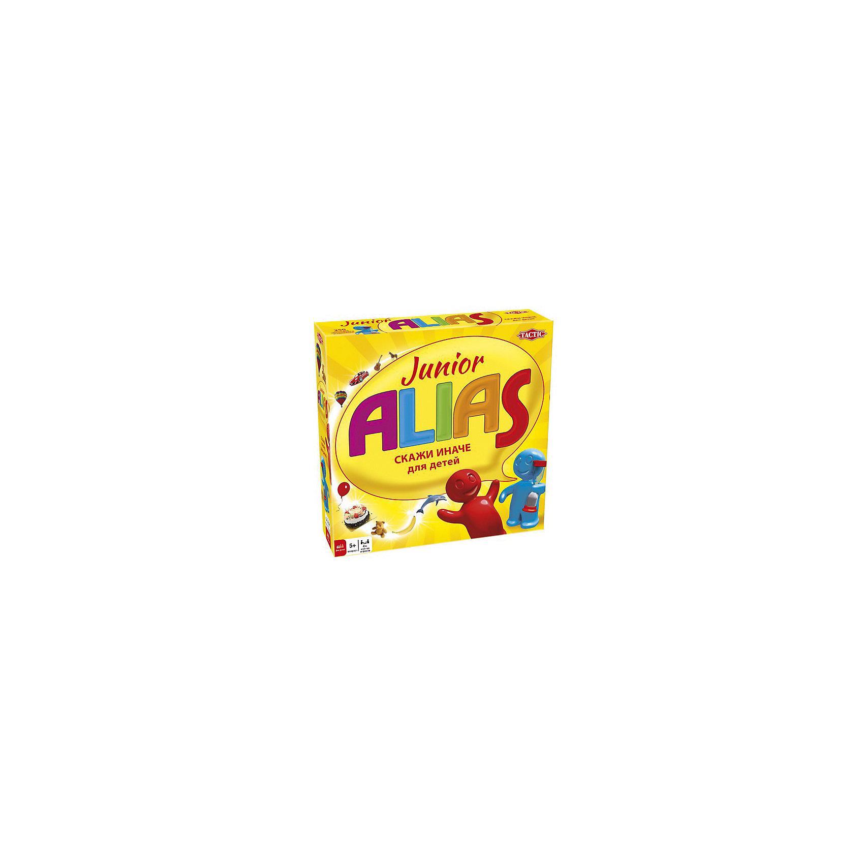 Игра Скажи иначе для малышей, версия 2, Tactic GamesИгра Скажи иначе (Alias) для малышей, версия 2, Tactic Games (Тактик Геймс) – эта увлекательная игра станет веселым развлечением для малышей.<br>Это обновленная версия любимой игры Alias (Скажи иначе), развивающей сообразительность, скорость реакции, внимательность и значительно улучшающая словарный запас и речь малышей. Новый дизайн коробочки стал еще удобнее и красочнее! В этой версии развивающей игры появились новые увлекательные задания и слова для разгадывания. Особенность данной версии заключается в том, что слова на карточках не только написаны, но и изображены, это позволяет играть в нее даже детям, которые еще не умеют читать. Сложность заданий подобрана таким образом, чтобы самый маленький участник смог как объяснить, так и угадать слово, изображенное на карточке. Дети с удовольствием поиграют в Alias (Скажи иначе), настольная игра надолго увлечет юных эрудитов. Малышам нравится выигрывать, поэтому они с огромным рвением будут выполнять задания и зарабатывать очки для своей команды. Например, предстоит объяснить слово, используя антонимы и синонимы или звукоподражание. Кажется все так-то просто, но песок в песочных часах неумолимо просыпается вниз! Играйте вместе с малышами и веселитесь от души! Все детали игры безопасны и сделаны из материалов высокого качества.<br><br>Дополнительная информация:<br><br>- В комплекте настольной игры: игровое поле, карточки-задания (250 шт.), 6 игральных фишек, песочные часы для отсчета времени хода, подробные правила на русском языке<br>- Количество игроков: от 4 человек<br>- Возраст: от 5 лет и старше<br>- Время игры: более 30 мин.<br>- Материал: картон, пластик<br>- Размер коробки: 25 х 25 х 6,2 см.<br>- Вес: 892 гр.<br><br>Игру Скажи иначе для малышей, версия 2, Tactic Games (Тактик Геймс) можно купить в нашем интернет-магазине.<br><br>Ширина мм: 250<br>Глубина мм: 250<br>Высота мм: 62<br>Вес г: 892<br>Возраст от месяцев: 60<br>Возраст до месяцев: 120<br>Пол: Унисекс<b