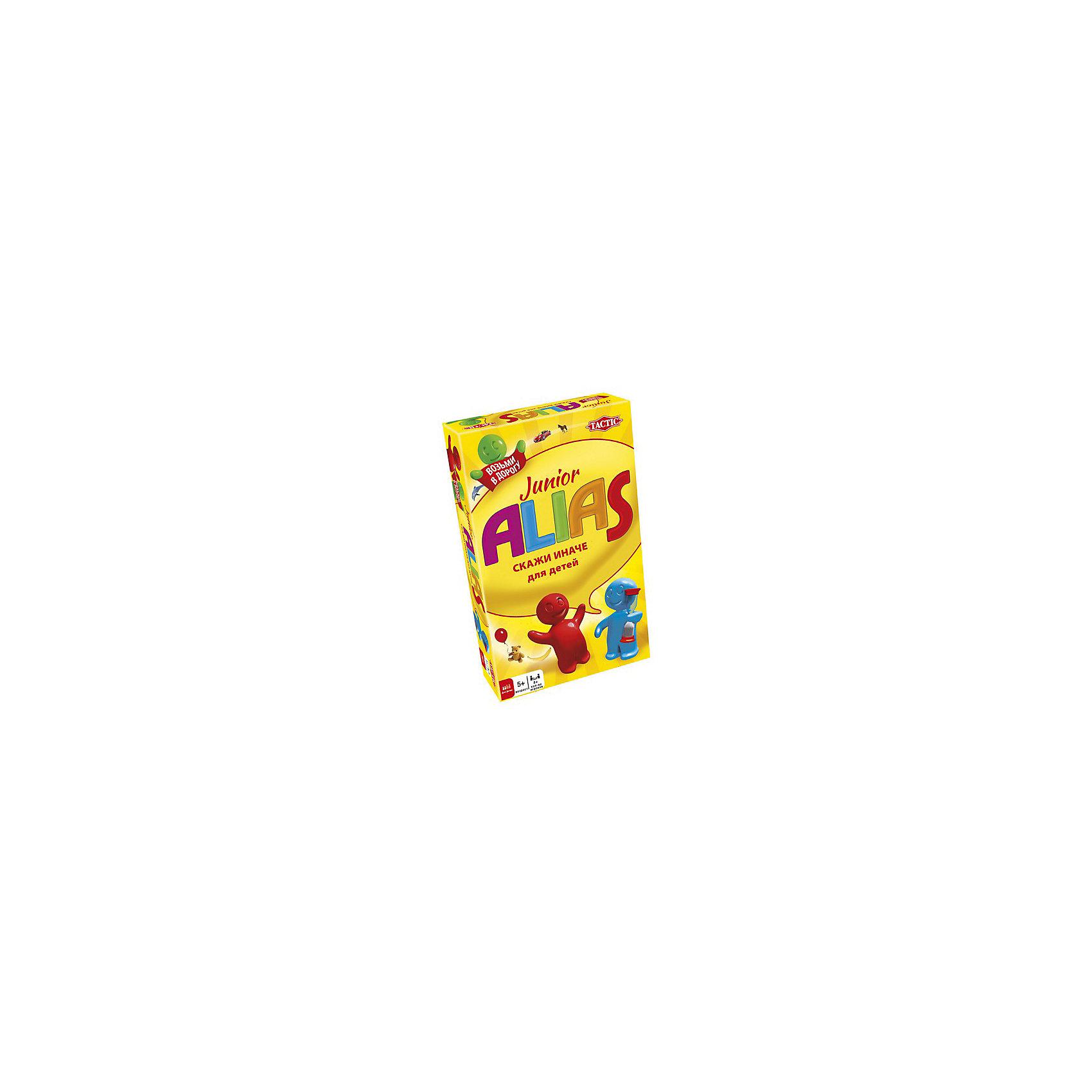 Игра Скажи иначе для малышей,  компактная версия 2, Tactic GamesДля больших компаний<br>Игра Скажи иначе (Alias) для малышей,  компактная версия 2, Tactic Games (Тактик Геймс) – это увлекательная игра мини-формата для малышей.<br>Это обновленная компактная версия любимой игры Alias (Скажи иначе), развивающей скорость реакции, внимательность и значительно улучшающая словарный запас малышей. Игра «Скажи иначе» для малышей стала еще разноцветнее, а на карточках появились новые увлекательные задания и слова для разгадывания! Компактная версия игры позволит брать ее куда угодно: в любое путешествие, поездку на природу или в гости. Играть можно и при дефиците свободного места, ведь в компактном варианте отсутствует игровое поле и фишки. Теперь не придется искать стол или другую ровную поверхность для игры. Особенность данной версии заключается в том, что слова на карточках не только написаны, но и изображены, это позволяет играть в нее даже детям, которые еще не умеют читать. Сложность заданий подобрана таким образом, чтобы самый маленький участник смог как объяснить, так и угадать слово, изображенное на карточке. Дети с удовольствием поиграют в Alias (Скажи иначе), игра надолго увлечет юных эрудитов. Малышам нравится выигрывать, поэтому они с огромным рвением будут выполнять задания и зарабатывать очки для своей команды. Например, предстоит объяснить слово, используя антонимы и синонимы или звукоподражание. Кажется все так-то просто, но песок в песочных часах неумолимо просыпается вниз! Играйте вместе с малышами и веселитесь от души! Все детали игры безопасны и сделаны из материалов высокого качества.<br><br>Дополнительная информация:<br><br>- В комплекте: игровой блокнот, 50 двухсторонних карточек, карандаш, песочные часы для отсчета времени хода, подробные правила на русском языке<br>- Количество игроков: от 4 человек<br>- Возраст: от 5 лет и старше<br>- Время игры: более 30 мин.<br>- Материал: картон, пластик<br>- Размер коробки: 11 х 18 х 3,6 см.<br>- Вес: 183 гр.<br