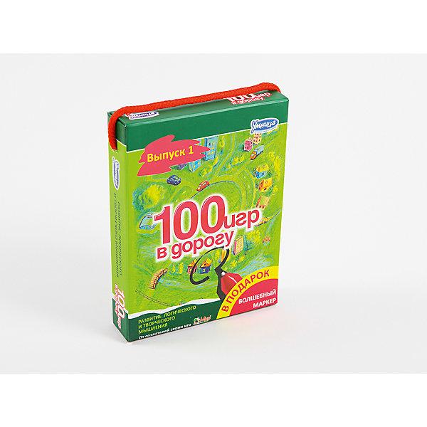 Комплект карточек 100 игр в дорогу (зеленый)Игры в дорогу<br>Комплект карточек 100 игр в дорогу (зеленый) - это идеальный комплект для того, чтобы увлечь полезным занятием вашего ребенка.<br>Простой и интересный комплект для развития логического и творческого мышления, изобретательности и воображения ребёнка посредством увлекательных заданий на карточках. В комплекте собраны 100 интересных заданий на сообразительность, от самых простых к более сложным. Важно знать, что не все из этих заданий имеют единственный правильный ответ. Для развития фантазии и смекалки некоторые игры можно решить множеством способов. Все игры-головоломки представлены на двусторонних карточках, которые отличаются качественной ламинацией и скруглёнными краями. Такие карточки долговечны и безопасны для ребёнка, они удобно помещаются в детскую руку и порадуют малыша своими яркими и симпатичными иллюстрациями. Упаковка представляет собой прочную сумочку с верёвочными ручками, она идеальна для любых путешествий и очень нравится малышам. Комплект можно с собой в дорогу, на дачу, пляж, в поликлинику. Комплекты карточек серии 100 игр в дорогу одинаковые по уровню сложности и характеру заданий, однако все игры в них – разные! Вы можете смело заказывать все три комплекта этой серии – будьте уверены, карточки не повторятся, и играть малышу будет ещё интереснее.<br><br>Дополнительная информация:<br><br>- В комплекте: карточки с заданиями 50 шт., маркер<br>- Материал: картон<br>- Размер упаковки: 11,5 х 3 х 15,5 см.<br>- Вес: 330 гр.<br><br>Комплект карточек 100 игр в дорогу (зеленый) можно купить в нашем интернет-магазине.<br>Ширина мм: 115; Глубина мм: 30; Высота мм: 155; Вес г: 330; Возраст от месяцев: 24; Возраст до месяцев: 84; Пол: Унисекс; Возраст: Детский; SKU: 4200800;