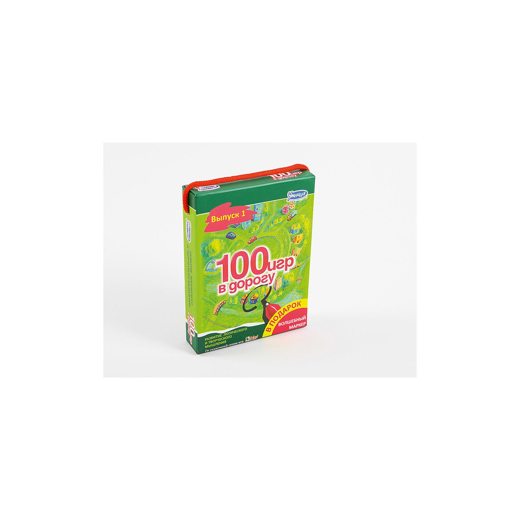 Комплект карточек 100 игр в дорогу (зеленый)Комплект карточек 100 игр в дорогу (зеленый) - это идеальный комплект для того, чтобы увлечь полезным занятием вашего ребенка.<br>Простой и интересный комплект для развития логического и творческого мышления, изобретательности и воображения ребёнка посредством увлекательных заданий на карточках. В комплекте собраны 100 интересных заданий на сообразительность, от самых простых к более сложным. Важно знать, что не все из этих заданий имеют единственный правильный ответ. Для развития фантазии и смекалки некоторые игры можно решить множеством способов. Все игры-головоломки представлены на двусторонних карточках, которые отличаются качественной ламинацией и скруглёнными краями. Такие карточки долговечны и безопасны для ребёнка, они удобно помещаются в детскую руку и порадуют малыша своими яркими и симпатичными иллюстрациями. Упаковка представляет собой прочную сумочку с верёвочными ручками, она идеальна для любых путешествий и очень нравится малышам. Комплект можно с собой в дорогу, на дачу, пляж, в поликлинику. Комплекты карточек серии 100 игр в дорогу одинаковые по уровню сложности и характеру заданий, однако все игры в них – разные! Вы можете смело заказывать все три комплекта этой серии – будьте уверены, карточки не повторятся, и играть малышу будет ещё интереснее.<br><br>Дополнительная информация:<br><br>- В комплекте: карточки с заданиями 50 шт., маркер<br>- Материал: картон<br>- Размер упаковки: 11,5 х 3 х 15,5 см.<br>- Вес: 330 гр.<br><br>Комплект карточек 100 игр в дорогу (зеленый) можно купить в нашем интернет-магазине.<br><br>Ширина мм: 115<br>Глубина мм: 30<br>Высота мм: 155<br>Вес г: 330<br>Возраст от месяцев: 24<br>Возраст до месяцев: 84<br>Пол: Унисекс<br>Возраст: Детский<br>SKU: 4200800
