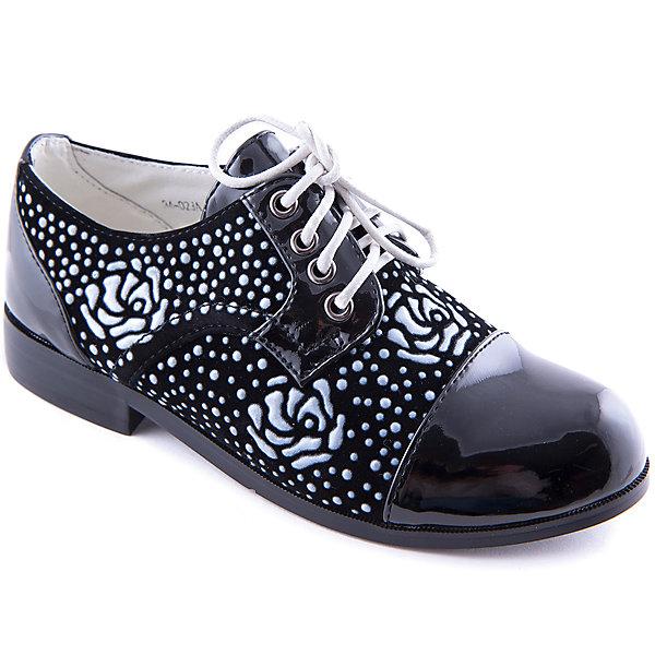 Ботинки для девочки Indigo kidsНарядная обувь<br>Туфли для девочки от популярной марки Indigo kids.<br>Стильные лакированные туфли станут удобной универсальной обувью для школы. Они украшены красивым орнаментом, смотрятся оригинально и нарядно.<br>Их отличительные особенности:<br>- классическая форма;<br>- универсальный черный цвет;<br>- комфортная колодка;<br>- удобная гибкая подошва;<br>- туфли позволяют коже ног дышать;<br>- удобная шнуровка;<br>- качественная подкладка из натуральной кожи.<br>Дополнительная информация:<br>- Сезон: демисезонные.<br>- Состав:<br>материал верха: искусственная кожа<br>материал подкладки: натуральная кожа<br>подошва: ТЭП.<br>Туфли для девочки Indigo kids (Индиго кидс можно купить в нашем магазине.<br>Ширина мм: 227; Глубина мм: 145; Высота мм: 124; Вес г: 325; Цвет: черный; Возраст от месяцев: 120; Возраст до месяцев: 132; Пол: Женский; Возраст: Детский; Размер: 34,32,31,33,35,36; SKU: 4202936;