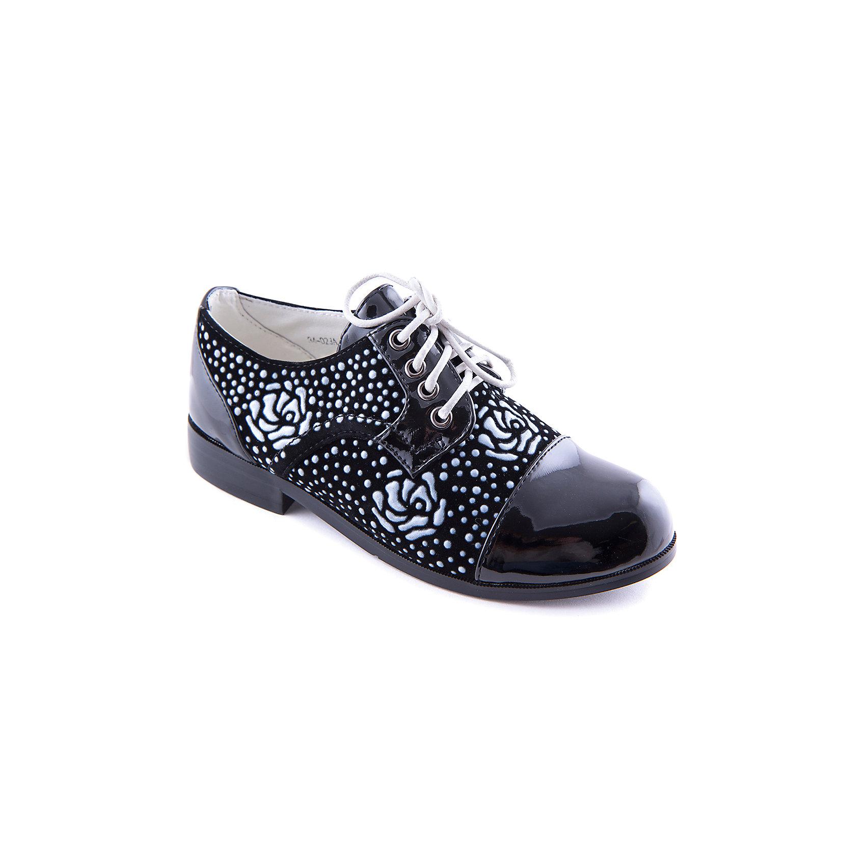 Туфли для девочки Indigo kidsТуфли для девочки от популярной марки Indigo kids.<br>Стильные лакированные туфли станут удобной универсальной обувью для школы. Они украшены красивым орнаментом, смотрятся оригинально и нарядно.<br>Их отличительные особенности:<br>- классическая форма;<br>- универсальный черный цвет;<br>- комфортная колодка;<br>- удобная гибкая подошва;<br>- туфли позволяют коже ног дышать;<br>- удобная шнуровка;<br>- качественная подкладка из натуральной кожи.<br>Дополнительная информация:<br>- Сезон: демисезонные.<br>- Состав:<br>материал верха: искусственная кожа<br>материал подкладки: натуральная кожа<br>подошва: ТЭП.<br>Туфли для девочки Indigo kids (Индиго кидс можно купить в нашем магазине.<br><br>Ширина мм: 227<br>Глубина мм: 145<br>Высота мм: 124<br>Вес г: 325<br>Цвет: черный<br>Возраст от месяцев: 120<br>Возраст до месяцев: 132<br>Пол: Женский<br>Возраст: Детский<br>Размер: 34,31,35,36,32,33<br>SKU: 4202936