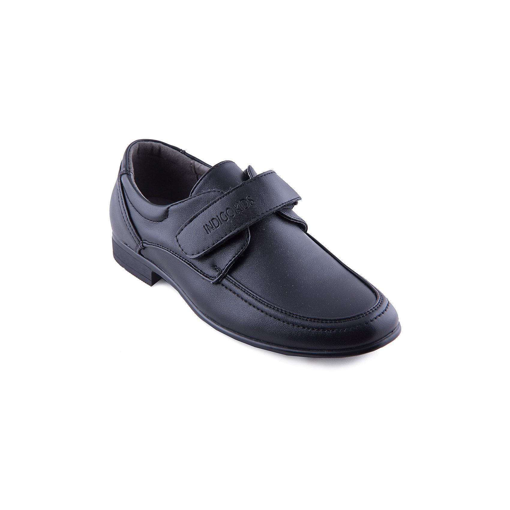 Полуботинки для мальчика Indigo kidsПолуботинки для мальчика от популярной марки Indigo kids.<br><br>Модные полуботинки с небольшим каблуком разработаны специально для мальчиков. Они помогут создать нарядный образ в межсезонье, а также станут удобной и элегантной обувью для школы.<br>Их отличительные особенности:<br>- классическая, но стильная, форма;<br>- универсальный черный цвет;<br>- комфортная колодка;<br>- удобная гибкая подошва;<br>- полуботинки позволяют коже ног дышать;<br>- надежно и быстро застегиваются на липучку;<br>- качественная подкладка из натуральной кожи.<br>Дополнительная информация:<br>- Сезон: демисезонные.<br>- Состав:<br>материал верха: искусственная кожа<br>материал подкладки: натуральная кожа<br>подошва: ТЭП.<br>Полуботинки для мальчика Indigo kids (Индиго кидс) можно купить в нашем магазине.<br><br>Ширина мм: 262<br>Глубина мм: 176<br>Высота мм: 97<br>Вес г: 427<br>Цвет: черный<br>Возраст от месяцев: 132<br>Возраст до месяцев: 144<br>Пол: Мужской<br>Возраст: Детский<br>Размер: 35,37,38,33,34,36<br>SKU: 4202985