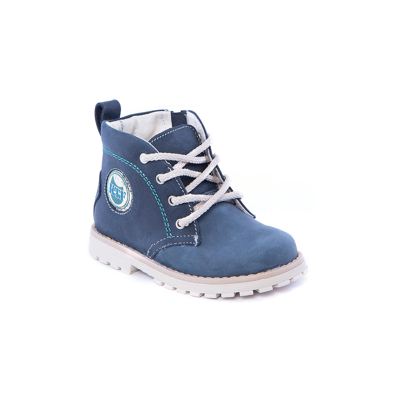 Ботинки для мальчика КотофейБотинки для мальчика от популярной марки Котофей.<br>Стильные синие ботинки для мальчика – это универсальная и практичная обувь. Они легко застегиваются, отлично прошиты. Сделаны из натуральной кожи.<br>Их отличительные особенности:<br>- модный дизайн;<br>- цвет синий;<br>- комфортная колодка;<br>- устойчивая подошва;<br>- удобные застежки - молния и шнуровка;<br>- материал – натуральная кожа.<br>Дополнительная информация:<br>- Температурный режим: от -5° С  до + 15° С.<br>- Состав:<br>материал верха: натуральная кожа<br>материал подкладки: натуральная кожа<br>подошва: ТЭП.<br>Ботинки для мальчика Котофей можно купить в нашем магазине.<br><br>Ширина мм: 262<br>Глубина мм: 176<br>Высота мм: 97<br>Вес г: 427<br>Цвет: синий<br>Возраст от месяцев: 24<br>Возраст до месяцев: 24<br>Пол: Мужской<br>Возраст: Детский<br>Размер: 26,24,29,25,28,27<br>SKU: 4206764