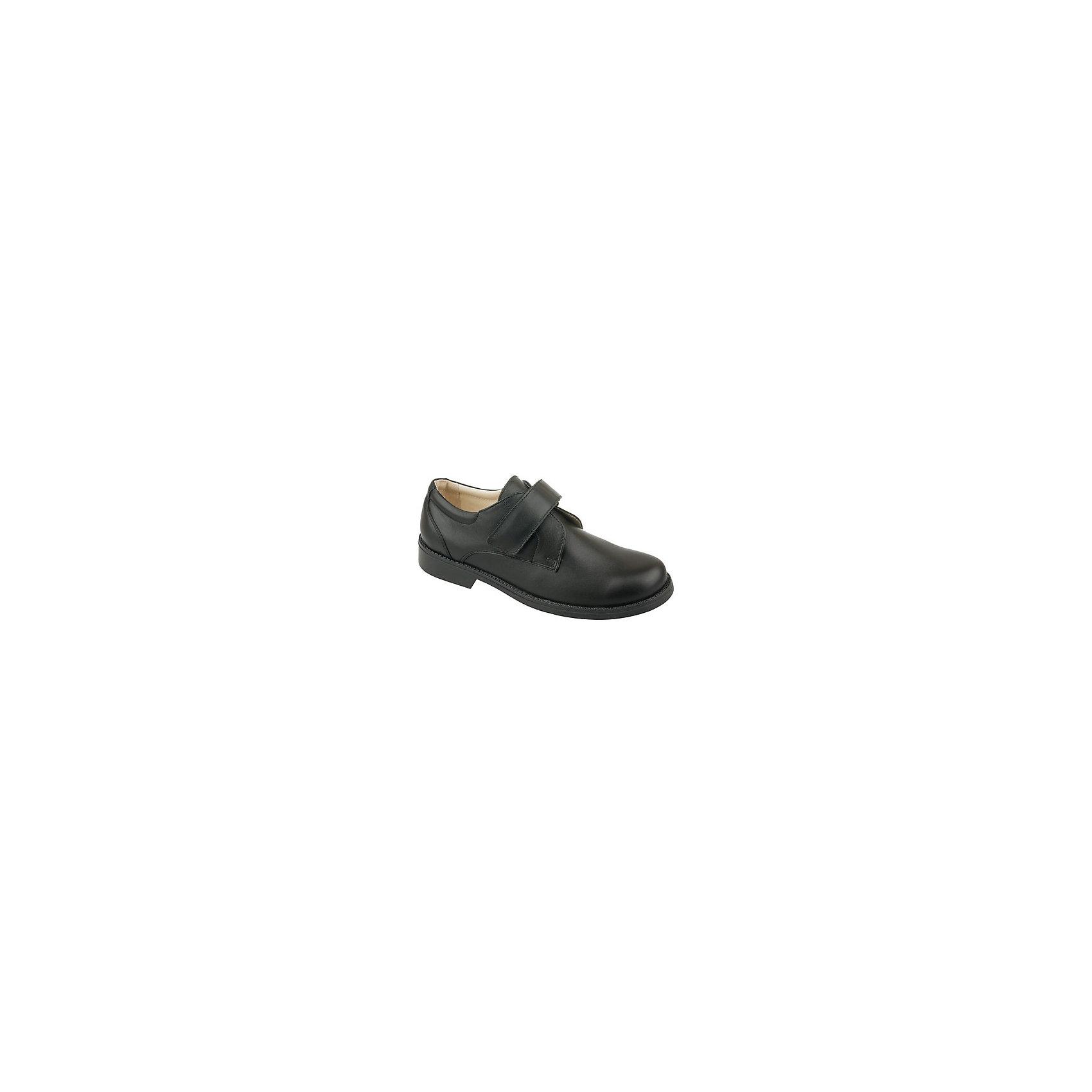 Полуботинки для мальчика ЗебраПолуботинки для мальчика от известного российского бренда детской обуви Зебра.<br>Классические черные полуботинки станут универсальной обувью для школы. Они эффектно смотрятся благодаря модному дизайну и качественному исполнению.<br>Отличительные особенности модели:<br>- цвет черный;<br>- комфортная колодка;<br>- устойчивая износостойкая подошва;<br>- удобные застежки-липучки;<br>- мягкий верхний кант для предотвращения потертостей;<br>- материал подкладки – натуральная кожа.<br>Дополнительная информация:<br>- Температурный режим: от + 5° С  до + 20° С.<br>- Состав:<br>материал верха: искусственная кожа<br>материал подкладки: натуральная кожа<br>подошва: ТПР.<br>Полуботинки для мальчика от бренда Зебра можно купить в нашем магазине.<br><br>Ширина мм: 262<br>Глубина мм: 176<br>Высота мм: 97<br>Вес г: 427<br>Цвет: черный<br>Возраст от месяцев: 144<br>Возраст до месяцев: 156<br>Пол: Мужской<br>Возраст: Детский<br>Размер: 37.5,33,35,34,37,36<br>SKU: 4211266