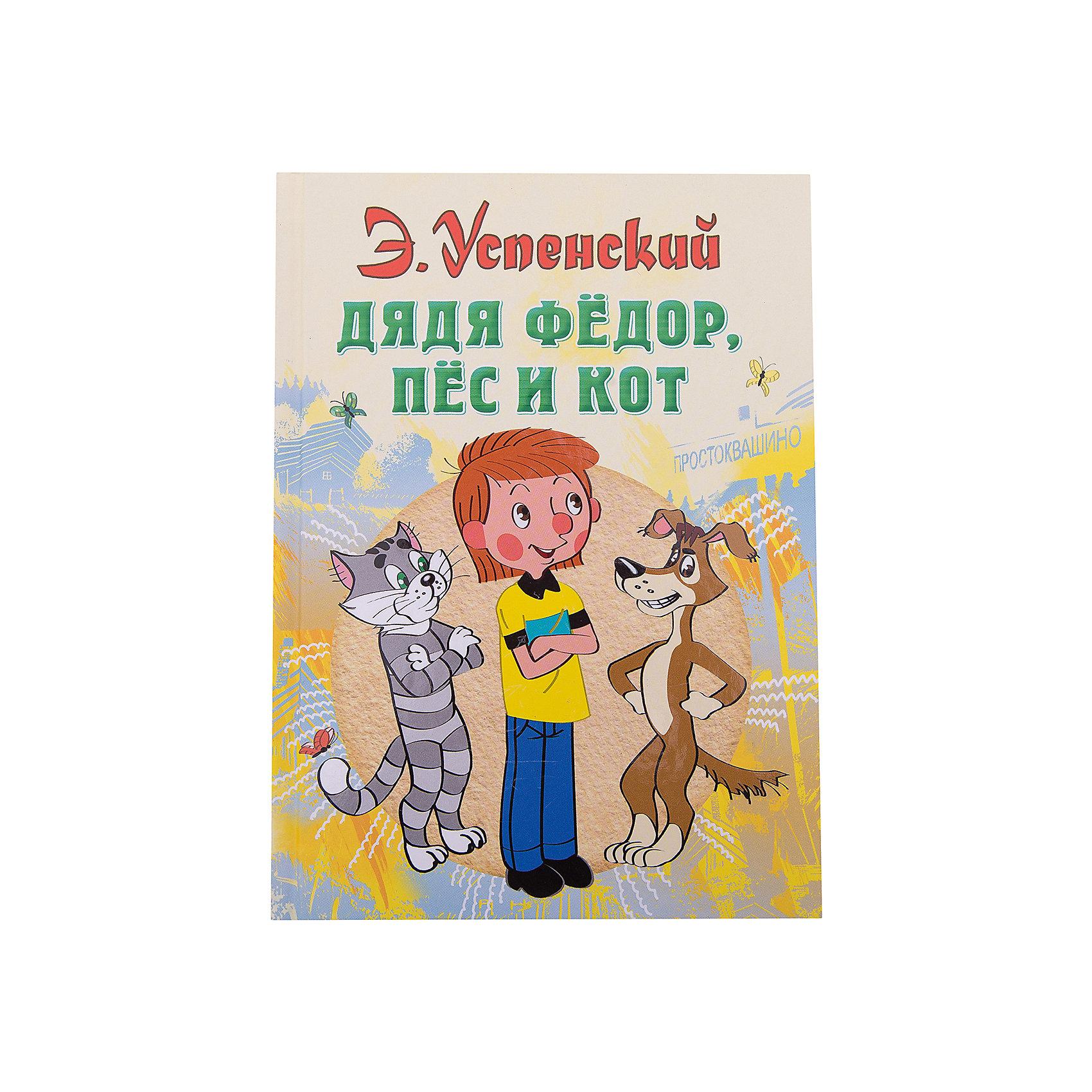 Чеченец трахает свою мать - Порно видео онлайн EroPorevo.com