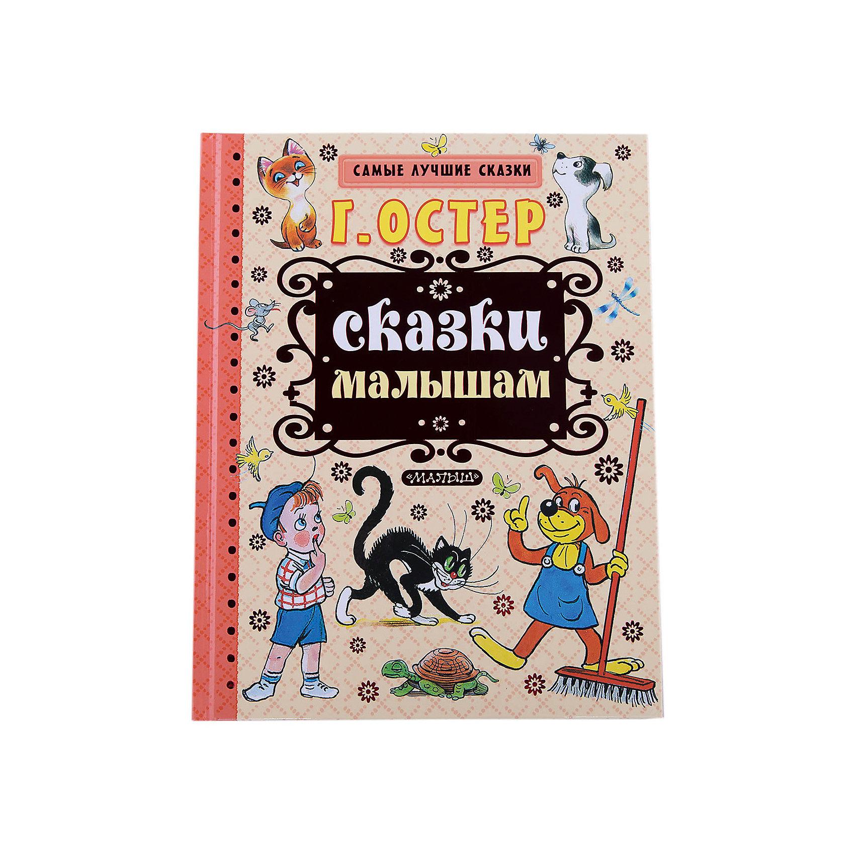 Книга лучший подарок рассказ