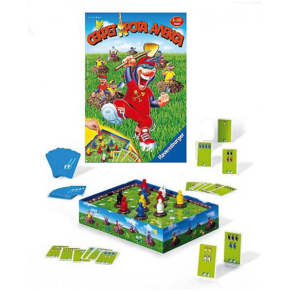 Игра Секрет крота Алекса, RavensburgerНастольные игры на ловкость<br>Игра Секрет крота Алекса, Ravensburger (Равенсбургер) – это увлекательная настольная игра для семейного досуга.<br>Цель игры: отыскать необходимое количество кротов разных цветов на поле. Игроки в произвольном порядке расставляют кротов на поле и формируют колоду из карточек с заданиями, располагая их в порядке возрастания: одна лопата – легкие задания, три лопаты – сложные, четыре лопаты – задания для профессионалов. За выполнение заданий игроки будут получать не очки, а лопаты, число которых изображено с обратной стороны карточки. Каждый игрок получает по одной карточке задания. Игрок должен постараться перевернуть кротов так, чтобы на поле присутствовало необходимое количество кротов определенного цвета. Игрок обязан сделать ровно три переворота фишек. Игрок, выполнивший задание оставляет у себя карточку, берет новую и передает ход следующему игроку. Игрок, не сумевший за три переворота выполнить условие на карточке, также передает ход, но свое задание он будет исполнять снова, когда до него дойдет ход. Цель игры - выполнить как можно больше заданий и получить больше всего лопат. Игра развивает память.<br><br>Дополнительная информация:<br><br>- В комплекте: 10 фигурок кротов, 30 карточек с заданиями, игровое поле, правила игры<br>- Материал: картон, пластик<br>- Количество игроков: от 2 до 6 человек<br>- Продолжительность игры: 20 мин.<br>- Размер коробки: 27,5 x 19,2 x 5,5 см.<br><br>Игру Секрет крота Алекса, Ravensburger (Равенсбургер) можно купить в нашем интернет-магазине.<br>Ширина мм: 275; Глубина мм: 192; Высота мм: 55; Вес г: 50; Возраст от месяцев: 60; Возраст до месяцев: 192; Пол: Унисекс; Возраст: Детский; SKU: 4214569;
