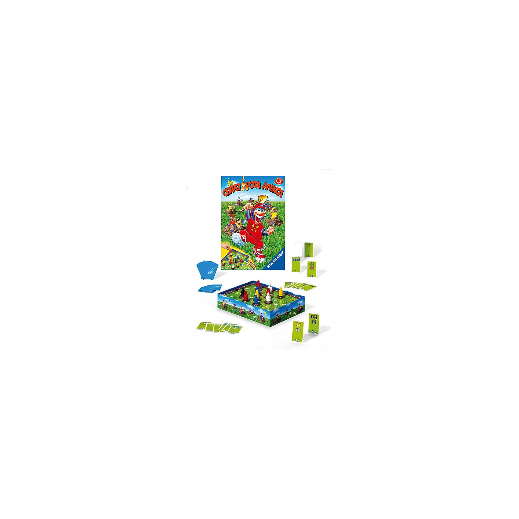 Игра Секрет крота Алекса, RavensburgerИгры для развлечений<br>Игра Секрет крота Алекса, Ravensburger (Равенсбургер) – это увлекательная настольная игра для семейного досуга.<br>Цель игры: отыскать необходимое количество кротов разных цветов на поле. Игроки в произвольном порядке расставляют кротов на поле и формируют колоду из карточек с заданиями, располагая их в порядке возрастания: одна лопата – легкие задания, три лопаты – сложные, четыре лопаты – задания для профессионалов. За выполнение заданий игроки будут получать не очки, а лопаты, число которых изображено с обратной стороны карточки. Каждый игрок получает по одной карточке задания. Игрок должен постараться перевернуть кротов так, чтобы на поле присутствовало необходимое количество кротов определенного цвета. Игрок обязан сделать ровно три переворота фишек. Игрок, выполнивший задание оставляет у себя карточку, берет новую и передает ход следующему игроку. Игрок, не сумевший за три переворота выполнить условие на карточке, также передает ход, но свое задание он будет исполнять снова, когда до него дойдет ход. Цель игры - выполнить как можно больше заданий и получить больше всего лопат. Игра развивает память.<br><br>Дополнительная информация:<br><br>- В комплекте: 10 фигурок кротов, 30 карточек с заданиями, игровое поле, правила игры<br>- Материал: картон, пластик<br>- Количество игроков: от 2 до 6 человек<br>- Продолжительность игры: 20 мин.<br>- Размер коробки: 27,5 x 19,2 x 5,5 см.<br><br>Игру Секрет крота Алекса, Ravensburger (Равенсбургер) можно купить в нашем интернет-магазине.<br><br>Ширина мм: 275<br>Глубина мм: 192<br>Высота мм: 55<br>Вес г: 0<br>Возраст от месяцев: 60<br>Возраст до месяцев: 192<br>Пол: Унисекс<br>Возраст: Детский<br>SKU: 4214569