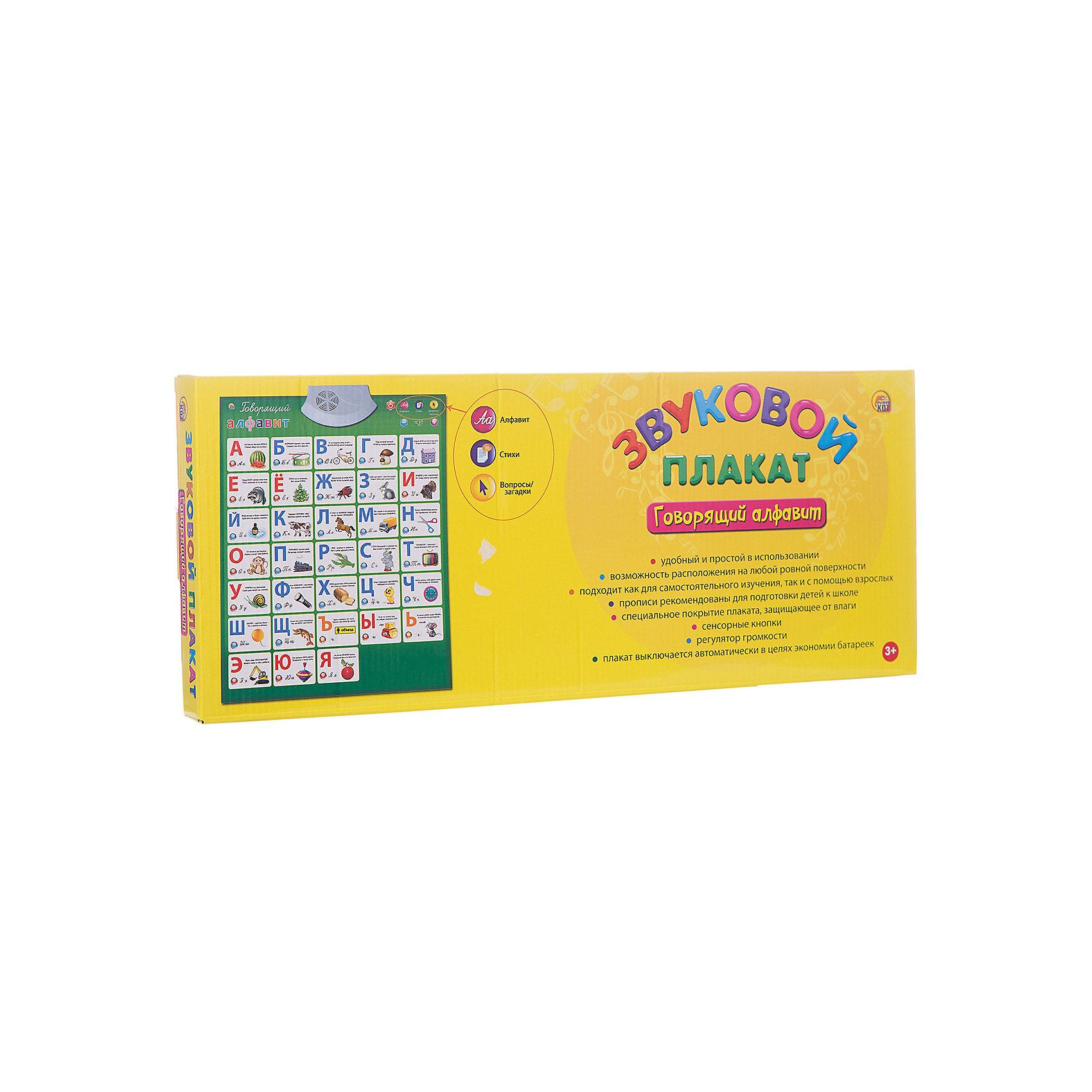Звуковой плакат Говорящий алфавитПлакаты и карты<br>Звуковой плакат Говорящий алфавит – это эффективное пособие для обучения детей буквам алфавита!<br>Развивающий звуковой плакат Говорящий алфавит позволит в игровой форме выучить алфавит, а затем проверить, насколько хорошо были усвоены полученные знания. Плакат прост и удобен в использовании, влагостойкий, подходит как для самостоятельного изучения, так и при помощи взрослых, располагается на любой ровной поверхности, содержит кнопки регулятора громкости, а также режим автоматического выключения в целях экономии батареек.<br><br>Дополнительная информация:<br><br>- Материал: пластмасса, полимерная плёнка<br>- Размер плаката: 47,5 х 59 см.<br>- Батарейки: 3 батарейки ААА (входят в комплект)<br>- Размер упаковки: 20 х 4 х 49 см.<br><br>Звуковой плакат Говорящий алфавит можно купить в нашем интернет-магазине.<br><br>Ширина мм: 200<br>Глубина мм: 40<br>Высота мм: 490<br>Вес г: 400<br>Возраст от месяцев: 36<br>Возраст до месяцев: 60<br>Пол: Унисекс<br>Возраст: Детский<br>SKU: 4214641