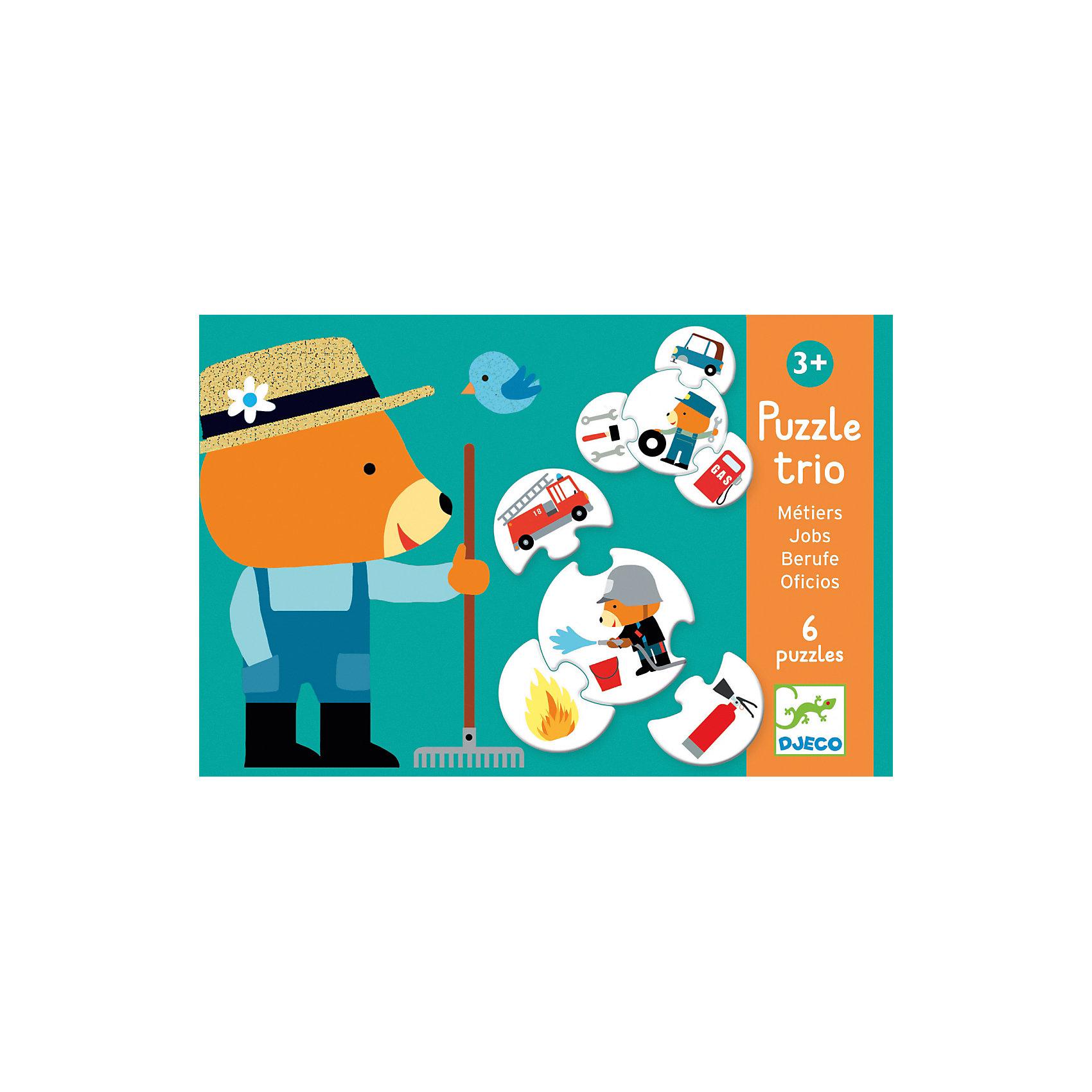 DJECO Игра - пазл Профессии, DJECO спортивный инвентарь djeco игра резиночка зайчик page 6