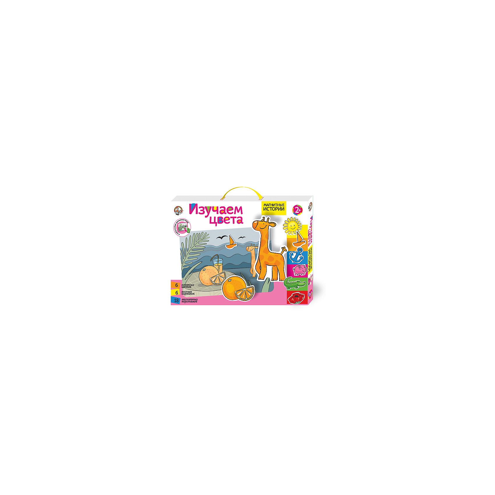 Игра  Магнитные истории. Изучаем цвета, Десятое королевствоРазвивающие игры<br>Игра  Магнитные истории. Изучаем цвета, Десятое королевство создана для того, чтобы в интересной игровой форме познакомить малыша с шестью основными цветами. Для игры выберите одну из шести картинок и закрепите ее на доске магнитными уголками. Помогите ребенку выбрать соответствующие фигурки с забавными мордочками. Обсудите с малышом, что нарисовано на картинке, и как называется цвет подобранной фигурки. Играя, ребенок сможет запомнить цвета, развить речь, мелкую моторику пальцев, координацию движения рук, а также внимательность, мышление и сообразительность. <br><br>Комплектация: магнитная доска, 6 картинок, 18 магнитных фигурок, 4 магнитных уголка для дополнительной фиксации полей<br><br>Дополнительная информация:<br>-Размер упаковки: 36,5х26х3,5 см<br>-Материалы: пластик, металл<br>-Вес упаковки: 600 г<br><br>Яркая Игра  Магнитные истории. Изучаем цвета понравится любому малышу, ведь с её помощью он сможет быстро и легко выучить шесть основных цветов!<br><br>Игра  Магнитные истории. Изучаем цвета, Десятое королевство можно купить в нашем магазине.<br><br>Ширина мм: 360<br>Глубина мм: 260<br>Высота мм: 30<br>Вес г: 600<br>Возраст от месяцев: 24<br>Возраст до месяцев: 48<br>Пол: Унисекс<br>Возраст: Детский<br>SKU: 4215835