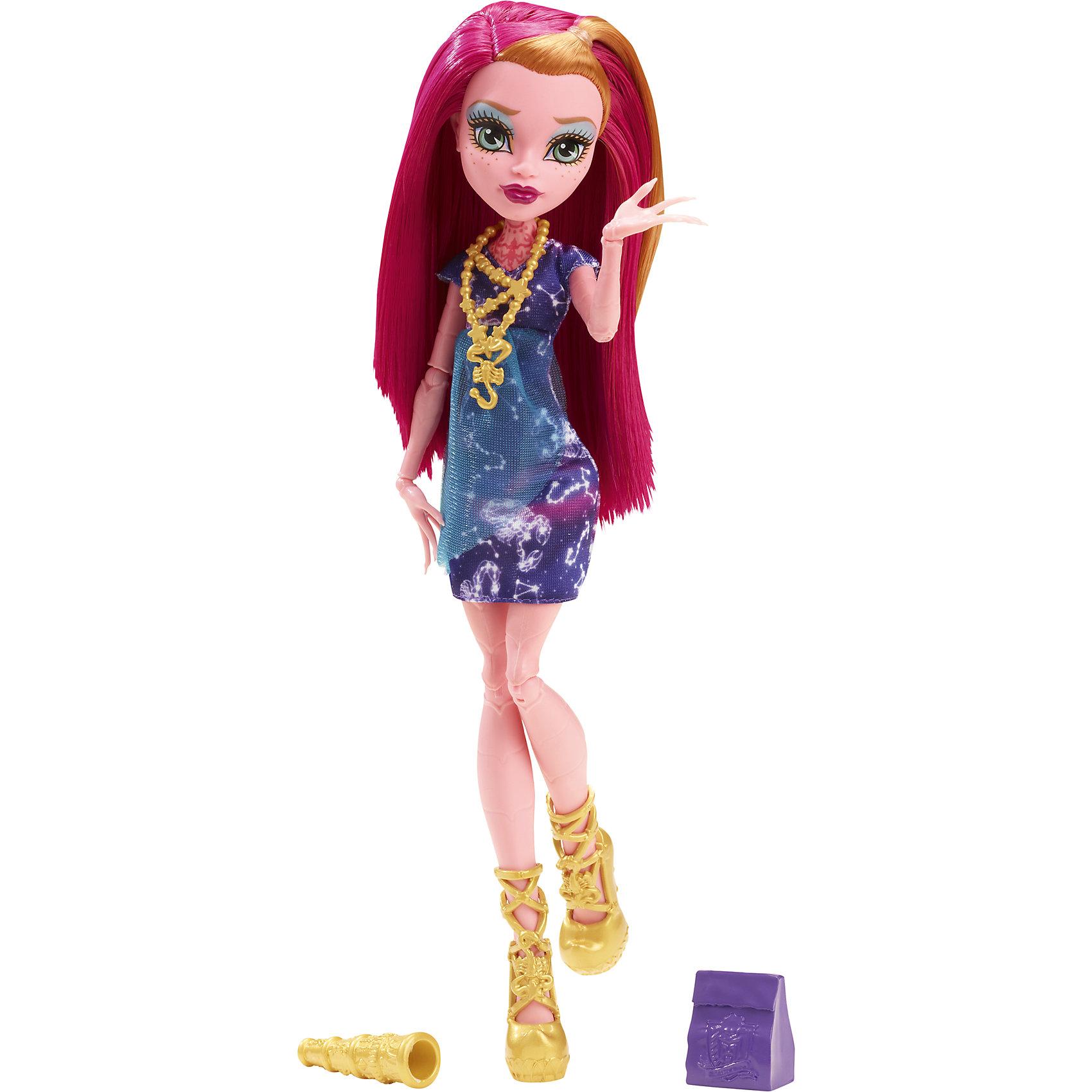 Кукла Джиджи Грант Страшная экскурсия, Monster High