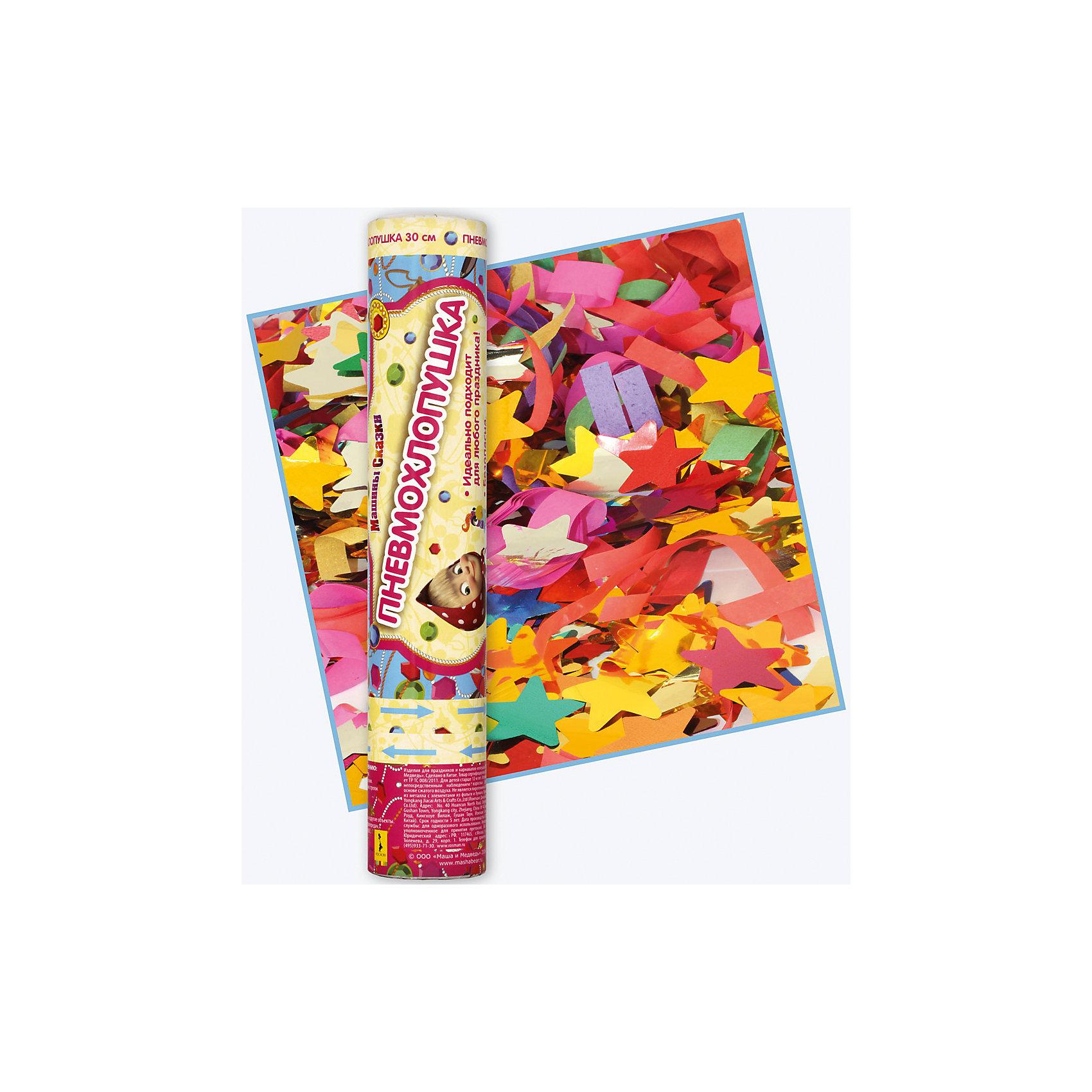 Хлопушка Машины сказки, 30 смМаша и Медведь<br>Любой детский праздник станет ярче и веселее, когда раздастся знакомый хлопок и на участников торжества посыплется разноцветный серпантин, а воздух засияет от переливающегося падающего конфетти. Восторг и радостный смех гостей – гарантированы! И для этого отлично подойдет хлопушка «Машины сказки» по мотивам мультфильма «Маша и Медведь» высотой 30 см, наполненная разноцветным серпантином и конфетти в виде звездочек.<br>Хлопушка представляет собой металлическую тубу с бумажным и фольгированным наполнением, не содержит пороха, действует на основе сжатого воздуха, безопасна при использовании по назначению.<br><br>Дополнительная информация:<br><br>Размер хлопушки: 30 см<br><br>Хлопушку Машины сказки, 30 см можно купить в нашем магазине.<br><br>Ширина мм: 50<br>Глубина мм: 50<br>Высота мм: 280<br>Вес г: 164<br>Возраст от месяцев: 60<br>Возраст до месяцев: 120<br>Пол: Унисекс<br>Возраст: Детский<br>SKU: 4222399