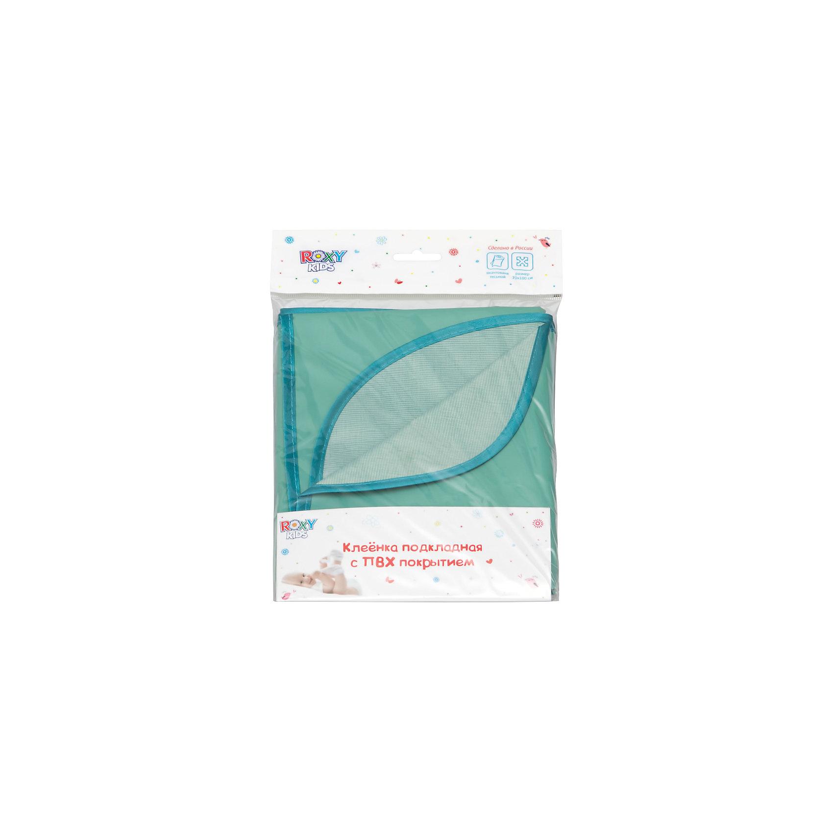 Клеенка подкладная с ПВХ покрытием, Roxy-Kids, зеленыйКлеенка подкладная с ПВХ покрытием, Roxy-Kids, зеленый идеально подходит к размерам детских матрасиков в кроватках и колясках и рекомендована к применению в быту при уходе за малышами!<br><br>Характеристики:<br>-Соответствует всем медицинским требованиям <br>-Изготовлена из полиэфирной ткани: влагонепроницаемая, газопроницаемая и паропроницаемая, что способствует профилактики детских опрелостей <br>-ПВХ покрытие на лицевой стороне обладает отличной теплопроводностью, быстро приобретает температуру тела без «эффекта холодного прикосновения»<br>-Идеально подходит к размерам детских матрасиков в кроватках и колясках<br><br>Дополнительная информация:<br>-Размер: 100х70 см<br>-Размеры в упаковке: 21х17 см<br>-Вес в упаковке: 50 г<br>-Цвет:  зеленый<br>-Материалы: ПВХ, текстиль<br><br>Безопасная и практичная клеенка с ПВХ покрытием идеальна для защиты детской кожи и постельного белья и матраса, и с ней сон малыша будет сладким и крепким!<br><br>Клеенка подкладная с ПВХ покрытием, Roxy-Kids, зеленый можно купить в нашем магазине.<br><br>Ширина мм: 210<br>Глубина мм: 170<br>Высота мм: 0<br>Вес г: 50<br>Возраст от месяцев: 0<br>Возраст до месяцев: 12<br>Пол: Унисекс<br>Возраст: Детский<br>SKU: 4231880