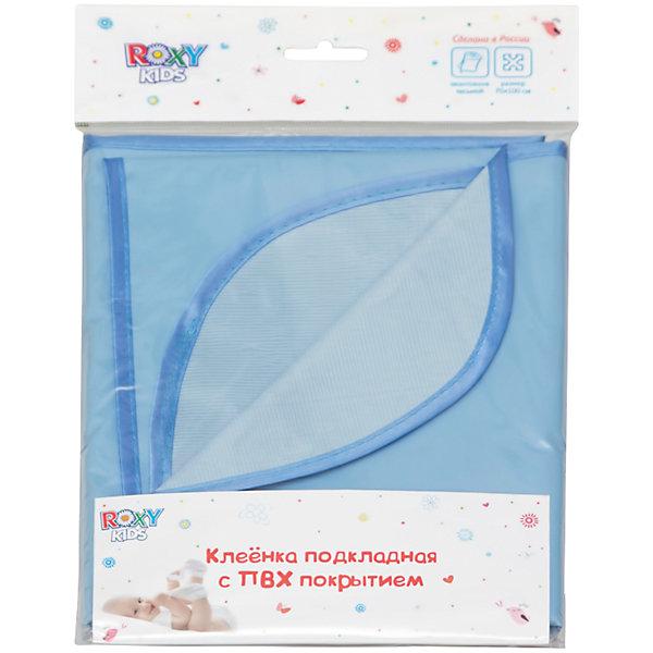 Клеенка подкладная с ПВХ покрытием, Roxy-Kids, синийДетское постельное бельё 1 предмет<br>Клеенка подкладная с ПВХ покрытием, Roxy-Kids, синий идеально подходит к размерам детских матрасиков в кроватках и колясках и рекомендована к применению в быту при уходе за малышами!<br><br>Характеристики:<br>-Соответствует всем медицинским требованиям <br>-Изготовлена из полиэфирной ткани: влагонепроницаемая, газопроницаемая и паропроницаемая, что способствует профилактики детских опрелостей <br>-ПВХ покрытие на лицевой стороне обладает отличной теплопроводностью, быстро приобретает температуру тела без «эффекта холодного прикосновения»<br>-Идеально подходит к размерам детских матрасиков в кроватках и колясках<br><br>Дополнительная информация:<br>-Размер: 100х70 см<br>-Размеры в упаковке: 21х17 см<br>-Вес в упаковке: 50 г<br>-Цвет: синий<br>-Материалы: ПВХ, текстиль<br><br>Безопасная и практичная клеенка с ПВХ покрытием идеальна для защиты детской кожи и постельного белья и матраса, и с ней сон малыша будет сладким и крепким!<br><br>Клеенка подкладная с ПВХ покрытием, Roxy-Kids, синий можно купить в нашем магазине.<br><br>Ширина мм: 210<br>Глубина мм: 170<br>Высота мм: 0<br>Вес г: 50<br>Возраст от месяцев: 0<br>Возраст до месяцев: 12<br>Пол: Унисекс<br>Возраст: Детский<br>SKU: 4231881