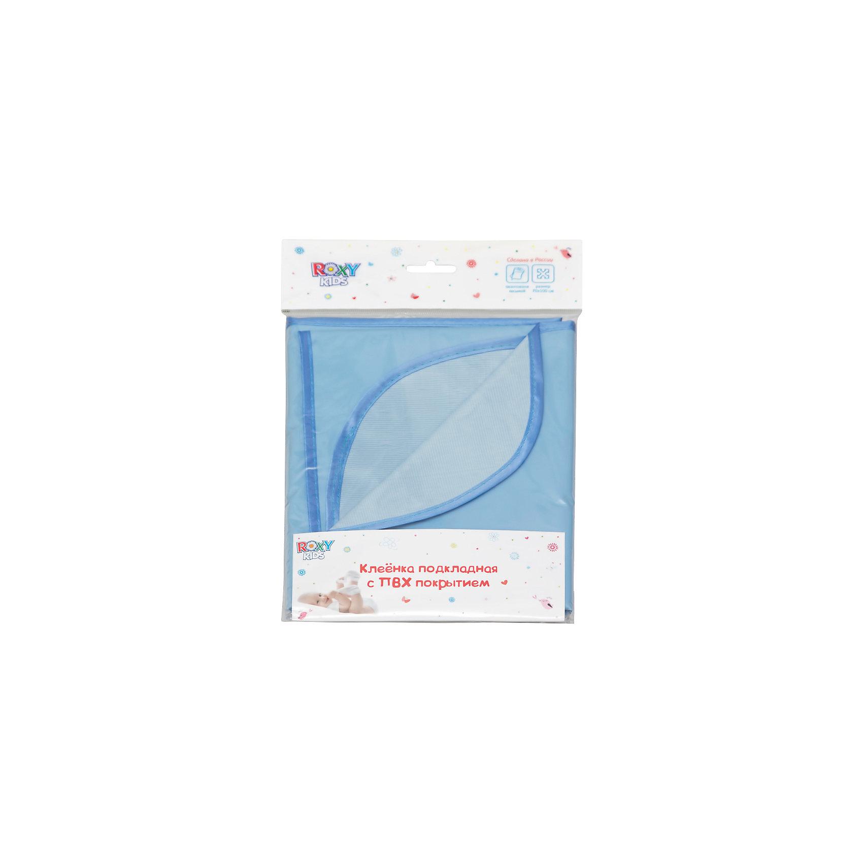 Клеенка подкладная с ПВХ покрытием, Roxy-Kids, синийКлеенка подкладная с ПВХ покрытием, Roxy-Kids, синий идеально подходит к размерам детских матрасиков в кроватках и колясках и рекомендована к применению в быту при уходе за малышами!<br><br>Характеристики:<br>-Соответствует всем медицинским требованиям <br>-Изготовлена из полиэфирной ткани: влагонепроницаемая, газопроницаемая и паропроницаемая, что способствует профилактики детских опрелостей <br>-ПВХ покрытие на лицевой стороне обладает отличной теплопроводностью, быстро приобретает температуру тела без «эффекта холодного прикосновения»<br>-Идеально подходит к размерам детских матрасиков в кроватках и колясках<br><br>Дополнительная информация:<br>-Размер: 100х70 см<br>-Размеры в упаковке: 21х17 см<br>-Вес в упаковке: 50 г<br>-Цвет: синий<br>-Материалы: ПВХ, текстиль<br><br>Безопасная и практичная клеенка с ПВХ покрытием идеальна для защиты детской кожи и постельного белья и матраса, и с ней сон малыша будет сладким и крепким!<br><br>Клеенка подкладная с ПВХ покрытием, Roxy-Kids, синий можно купить в нашем магазине.<br><br>Ширина мм: 210<br>Глубина мм: 170<br>Высота мм: 0<br>Вес г: 50<br>Возраст от месяцев: 0<br>Возраст до месяцев: 12<br>Пол: Унисекс<br>Возраст: Детский<br>SKU: 4231881