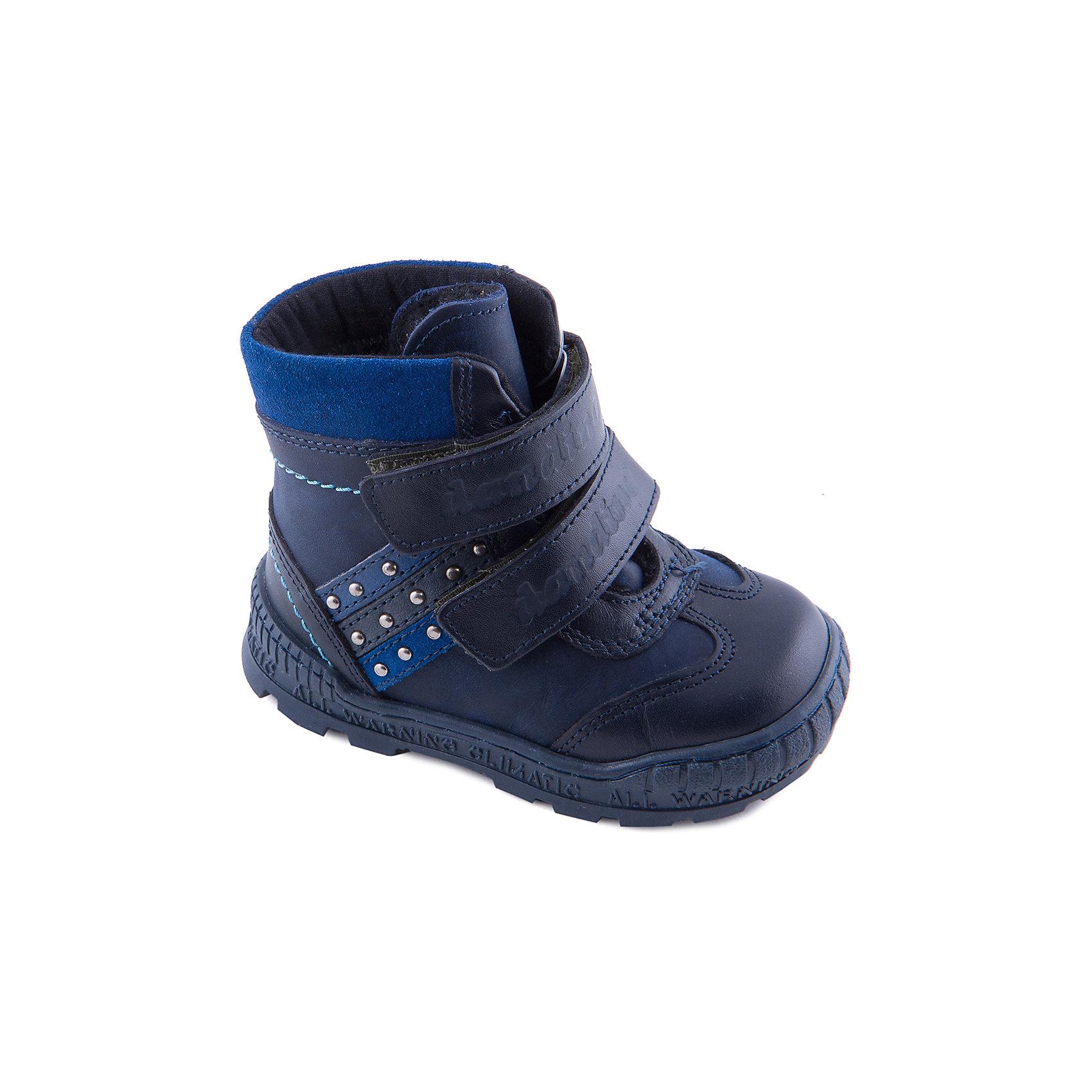 Ботинки для мальчика DandinoБотинки<br>Ботинки для мальчика Dandino - прекрасный вариант на холодную погоду. Модель застегивается на липучки, дополнена усиленным задником и носом, имеет толстую рифленую подошву, обеспечивающую тепло и безопасность, декорирована прострочкой и полосками кожи с металлическими элементами.  Ботинки выполнены из натуральной кожи, подкладка изготовлена из меха, красивый и практичный вариант для вашего ребёнка!<br><br>Дополнительная информация:<br><br>- Сезон: осень/зима.<br>- Температурный режим: от -5 до - 20<br>- Тип застежки: липучка <br>- Декоративные элементы:  <br>Параметры для размера 20<br>- Толщина подошвы: 1,5 см.<br>- Высота каблука: 2 см.<br>Состав: верх-натуральная кожа 100%, подкладка -  мех 100%, подошва-ТЭП.<br><br>Ботинки для мальчика Dandino (Дандино) можно купить в нашем магазине.<br><br>Ширина мм: 257<br>Глубина мм: 180<br>Высота мм: 130<br>Вес г: 420<br>Цвет: синий<br>Возраст от месяцев: 9<br>Возраст до месяцев: 12<br>Пол: Мужской<br>Возраст: Детский<br>Размер: 20,27,28,30,25,23,22,24,21,29,26<br>SKU: 4232946
