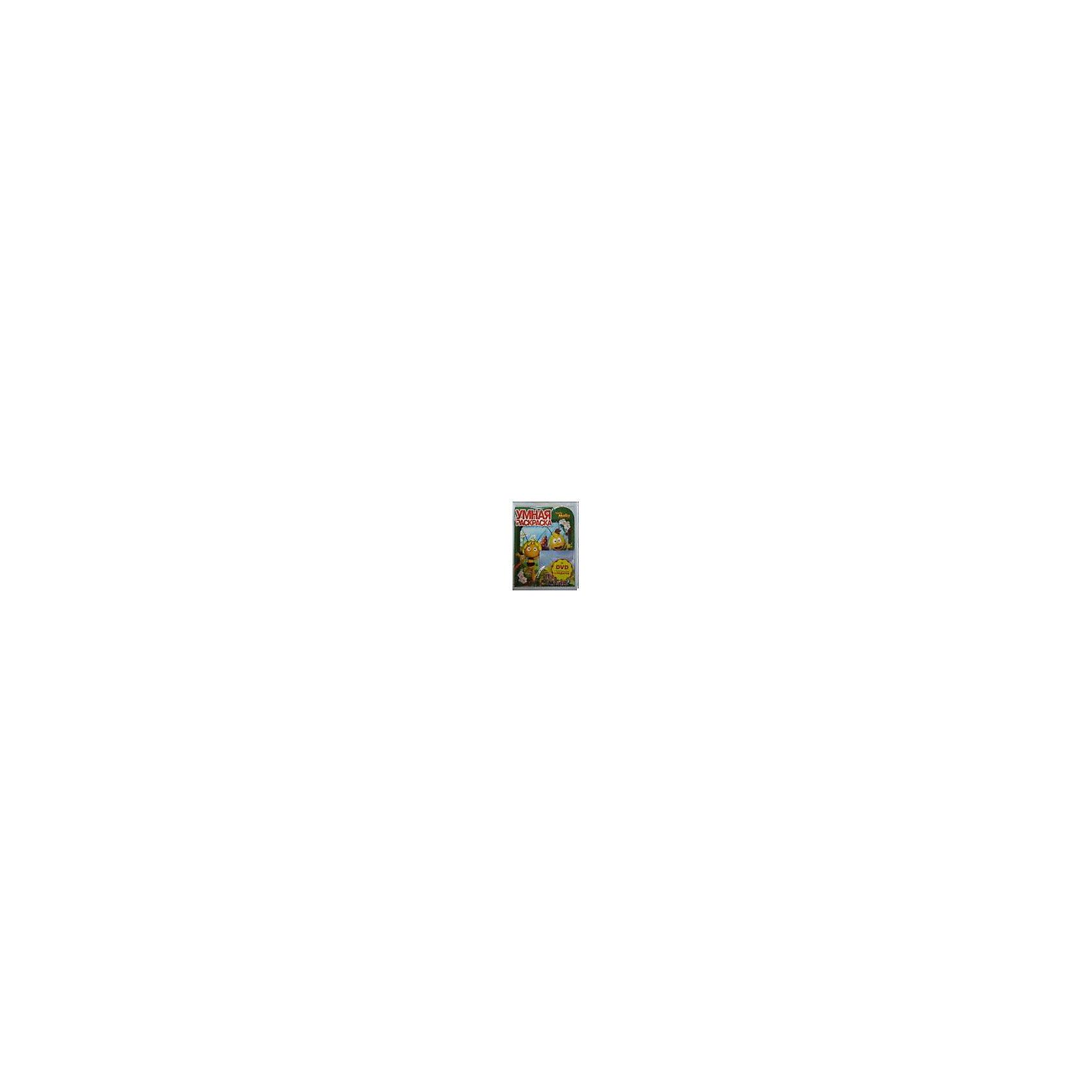 DVD №2 + раскраска Пчёлка МайяDVD №2 + раскраска Пчёлка Майя – это увлекательное времяпрепровождение для ребенка в компании с веселой пчёлкой Майей и ее друзьями.<br>На страницах этой замечательной раскраски представлены различные картинки с персонажами мультсериала про пчёлку Майю. Отличное качество раскраски и крупные рисунки обязательно понравятся юному художнику. Часть контуров рисунков дана пунктиром, и их нужно обвести. На всех страничках есть подписи к картинкам. Раскрашивая рисунки, Ваш ребенок не только получит удовольствие, но и разовьет фантазию, логику, умение мыслить, усидчивость и внимание. В комплект раскраски входит диск DVD диск с мультфильмом о приключениях озорной пчелки Майя и ее друзей. Серия раскрасок с DVD объединяет два любимых занятия - раскрашивать и смотреть мультфильмы.<br><br>Дополнительная информация:<br><br>- В наборе: раскраска, DVD<br>- По мотивам книги немецкого писателя В. Бонзельса<br>- Актерский состав: Мичико Номура, Ичиро Нагай, Хельга Андерс, Марис Бажут<br>- Производство: Apollo Film<br>- Продолжительность: 176 мин<br>- Звук:  Русский Dolby Digital 2.0<br>- Переплет раскраски: мягкий<br>- Страниц: 16 (офсет)<br>- Размер: 215x285x26 мм.<br>- Вес: 65 гр.<br><br>DVD №2 + раскраску Пчёлка Майя можно купить в нашем интернет-магазине.<br><br>Ширина мм: 215<br>Глубина мм: 2<br>Высота мм: 285<br>Вес г: 65<br>Возраст от месяцев: 36<br>Возраст до месяцев: 72<br>Пол: Унисекс<br>Возраст: Детский<br>SKU: 4234259