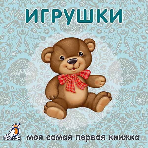 Первая книга малыша ИгрушкиПервые книги малыша<br>Первая книга малыша Игрушки - это прекрасно проиллюстрированная книжка с плотными страницами, для самых маленьких детей.<br>Первая книга малыша Игрушки- настоящая находка для любопытного и любознательного ребенка. На каждой страничке книжки ваш малыш найдет яркие картинки и познакомится с игрушками и их разнообразием. С книжкой малыш весело проведет время и пополнит свой словарный запас и кругозор, повысит эмоциональную активность. Странички книжки сделаны из очень плотного материала. На каждой странице большие яркие картинки, которые развивают вкус и эстетическое восприятие ребенка.<br><br>Дополнительная информация:<br><br>- Книга предназначена для детей от 1 года<br>- Редактор: Гагарина М. <br>- Художник-иллюстратор: Митченко Юлия<br>- Издательство: Робинс<br>- Картонная обложка, картонные страницы<br>- Страниц: 12<br>- Иллюстрации: цветные<br>- Размер: 140 x 140 x 15 мм.<br>- Вес: 188 гр.<br><br>Первую книгу малыша Игрушки можно купить в нашем интернет-магазине.<br><br>Ширина мм: 140<br>Глубина мм: 140<br>Высота мм: 15<br>Вес г: 188<br>Возраст от месяцев: 0<br>Возраст до месяцев: 36<br>Пол: Унисекс<br>Возраст: Детский<br>SKU: 4236110