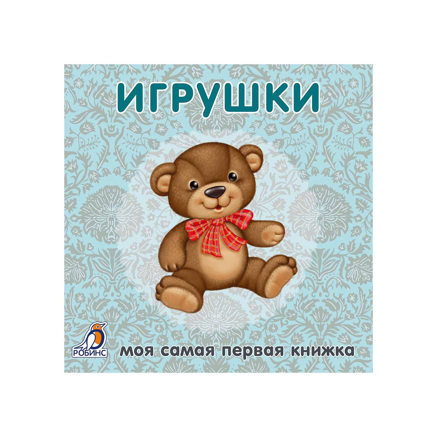 Первая книга малыша ИгрушкиТворчество для малышей<br>Первая книга малыша Игрушки - это прекрасно проиллюстрированная книжка с плотными страницами, для самых маленьких детей.<br>Первая книга малыша Игрушки- настоящая находка для любопытного и любознательного ребенка. На каждой страничке книжки ваш малыш найдет яркие картинки и познакомится с игрушками и их разнообразием. С книжкой малыш весело проведет время и пополнит свой словарный запас и кругозор, повысит эмоциональную активность. Странички книжки сделаны из очень плотного материала. На каждой странице большие яркие картинки, которые развивают вкус и эстетическое восприятие ребенка.<br><br>Дополнительная информация:<br><br>- Книга предназначена для детей от 1 года<br>- Редактор: Гагарина М. <br>- Художник-иллюстратор: Митченко Юлия<br>- Издательство: Робинс<br>- Картонная обложка, картонные страницы<br>- Страниц: 12<br>- Иллюстрации: цветные<br>- Размер: 140 x 140 x 15 мм.<br>- Вес: 188 гр.<br><br>Первую книгу малыша Игрушки можно купить в нашем интернет-магазине.<br><br>Ширина мм: 140<br>Глубина мм: 140<br>Высота мм: 15<br>Вес г: 188<br>Возраст от месяцев: 0<br>Возраст до месяцев: 36<br>Пол: Унисекс<br>Возраст: Детский<br>SKU: 4236110