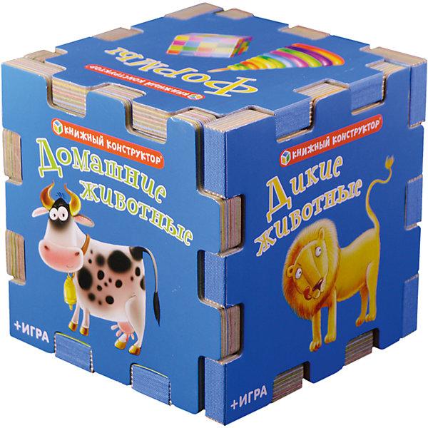 Книжный конструктор Развивающий кубикПервые книги малыша<br>Книжный конструктор Развивающий кубик - это уникальная разработка, позволяющая Вашему ребенку одновременно развиваться и играть.<br>Книжный конструктор Развивающий кубик состоит из 6 книжек, выполненных в форме пазлов, которые собираются в большой кубик или в игровое поле для настольной игры. Каждая книжка посвящена определенной теме: цвета, домашние животные, дикие животные, времена года, цвета, цифры, и содержит интересные стихотворения и задания, позволяющие малышу лучше воспринять новую информацию. Прочитайте крохе текст и стихотворение, объясните новые слова и попросите малыша выполнить предложенное задание. На оборотной стороне книжных обложек изображены фрагменты игрового поля, соединив которые маленькие непоседы смогут поиграть в увлекательную игру-бродилку. Игра рассчитана на двух участников, в комплекте имеется кубик и фишки с изображением цыпленка и кота, выполненные из плотного картона. Благодаря своей компактности книжки-малышки удобно взять с собой отправляясь в путешествие, малыши не будут скучать в пути и смогут с пользой провести время.<br><br>Дополнительная информация:<br><br>- В наборе: игральный кубик, две фигурки из картона и подставки к ним<br>- Издательство: Робинс<br>- Серия: Книжный конструктор<br>- Количество книжек: 6<br>- Иллюстрации: цветные<br>- Переплет: твердый<br>- Бумага: плотный мелованный картон<br>- Размер одной книжки: 12 х 12 см.<br>- Размер упаковки: 120x120х120 мм.<br>- Вес: 476 гр.<br><br>Книжный конструктор Развивающий кубик - читайте вслух стихотворения, выполняйте задания, рассматривайте картинки, задавайте малышу вопросы и играйте в увлекательную настольную игру-бродилку!<br><br>Книжный конструктор Развивающий кубик можно купить в нашем интернет-магазине.<br><br>Ширина мм: 120<br>Глубина мм: 120<br>Высота мм: 120<br>Вес г: 476<br>Возраст от месяцев: 36<br>Возраст до месяцев: 60<br>Пол: Унисекс<br>Возраст: Детский<br>SKU: 4236113