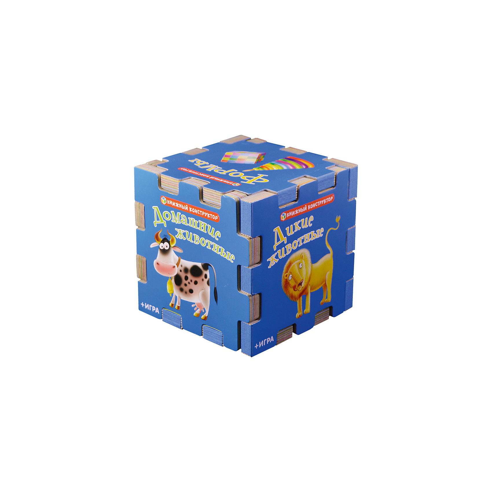 Книжный конструктор Развивающий кубикКнижный конструктор Развивающий кубик - это уникальная разработка, позволяющая Вашему ребенку одновременно развиваться и играть.<br>Книжный конструктор Развивающий кубик состоит из 6 книжек, выполненных в форме пазлов, которые собираются в большой кубик или в игровое поле для настольной игры. Каждая книжка посвящена определенной теме: цвета, домашние животные, дикие животные, времена года, цвета, цифры, и содержит интересные стихотворения и задания, позволяющие малышу лучше воспринять новую информацию. Прочитайте крохе текст и стихотворение, объясните новые слова и попросите малыша выполнить предложенное задание. На оборотной стороне книжных обложек изображены фрагменты игрового поля, соединив которые маленькие непоседы смогут поиграть в увлекательную игру-бродилку. Игра рассчитана на двух участников, в комплекте имеется кубик и фишки с изображением цыпленка и кота, выполненные из плотного картона. Благодаря своей компактности книжки-малышки удобно взять с собой отправляясь в путешествие, малыши не будут скучать в пути и смогут с пользой провести время.<br><br>Дополнительная информация:<br><br>- В наборе: игральный кубик, две фигурки из картона и подставки к ним<br>- Издательство: Робинс<br>- Серия: Книжный конструктор<br>- Количество книжек: 6<br>- Иллюстрации: цветные<br>- Переплет: твердый<br>- Бумага: плотный мелованный картон<br>- Размер одной книжки: 12 х 12 см.<br>- Размер упаковки: 120x120х120 мм.<br>- Вес: 476 гр.<br><br>Книжный конструктор Развивающий кубик - читайте вслух стихотворения, выполняйте задания, рассматривайте картинки, задавайте малышу вопросы и играйте в увлекательную настольную игру-бродилку!<br><br>Книжный конструктор Развивающий кубик можно купить в нашем интернет-магазине.<br><br>Ширина мм: 120<br>Глубина мм: 120<br>Высота мм: 120<br>Вес г: 476<br>Возраст от месяцев: 36<br>Возраст до месяцев: 60<br>Пол: Унисекс<br>Возраст: Детский<br>SKU: 4236113