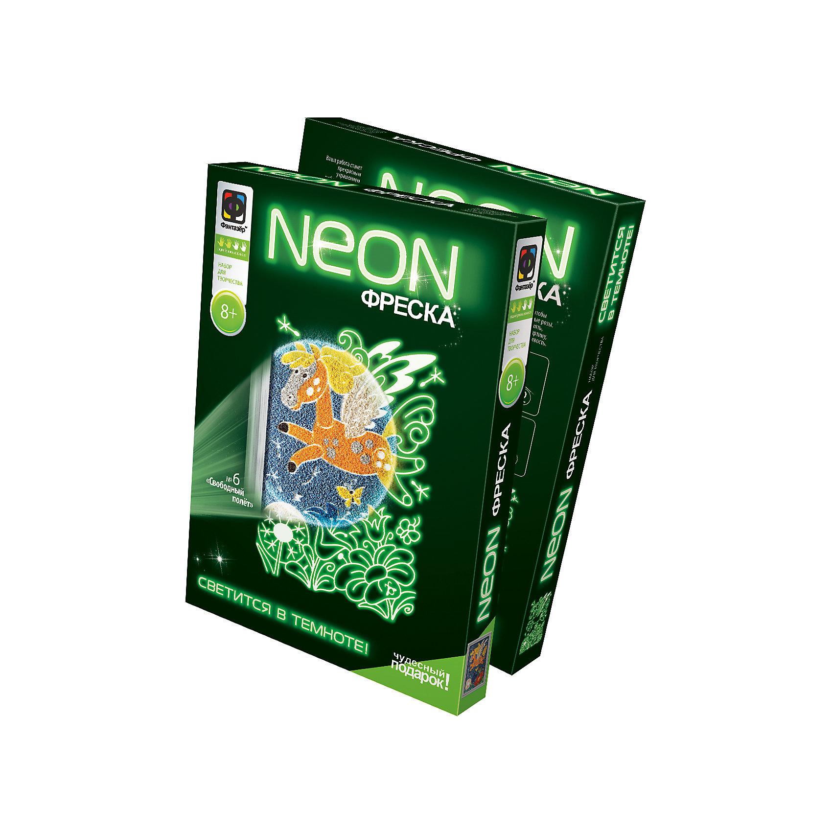 Неон-фреска