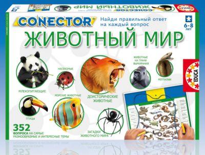 Электровикторина Животный мир , Educa