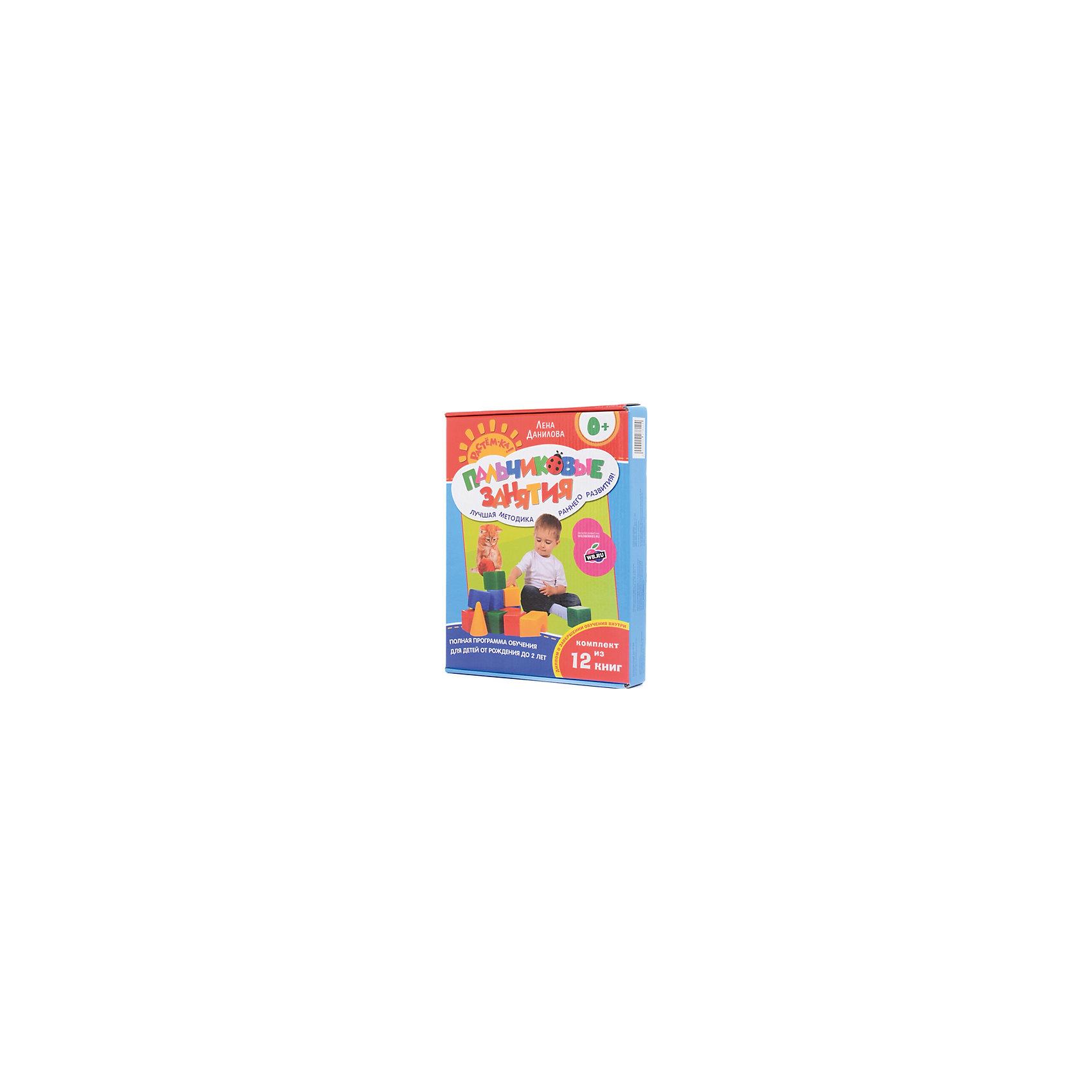 Комплект Пальчиковые занятия из 12 книг  (0+)Рисование<br>Комплект из 12 брошюр Пальчиковые занятия - красочное пособие с уникальной и эффективной методикой раннего развития. Каждая брошюра посвящена определенной теме, понятной и интересной малышу: Мой дом, Я одеваюсь, Букашки, Вкусная и полезная еда, Такие разные животные, Я и мое тело, Наша дружная семья, Погуляем в лесу, Собаки и кошки, Давай сравнивать!, Изучаем фигуры, Один, два три... много! Занятия проводятся в легкой веселой форме, задания, увлекательные игры и смешные движения будут интересны малышу и не дадут ему заскучать. Через игру с пальчиками, через простые подражательные движения ребенок быстро вовлекается в развивающую игру. Система построена таким образом, что с книгами можно работать в произвольном порядке, а занятия могут проводить даже совершенно неподготовленные родители. Игровой макет книг разработан с учетом психологических и физиологических особенностей детей. Регулярные занятия по данному пособию будут способствовать всестороннему гармоничному развитию малыша.<br><br>Дополнительная информация:<br><br>- Автор: Е. А. Данилова.<br>- Серия: Растем-ка!<br>- Переплет: мягкая обложка, футляр.<br>- Иллюстрации: цветные.<br>- Объем: 192 стр.<br>- Размер упаковки: 27 x 20,5 х 3,5 см.<br>- Вес: 1,15 кг.<br><br>Комплект Пальчиковые занятия из 12 книг (0+), Росмэн, можно купить в нашем интернет-магазине.<br><br>Ширина мм: 270<br>Глубина мм: 205<br>Высота мм: 35<br>Вес г: 1150<br>Возраст от месяцев: 0<br>Возраст до месяцев: 36<br>Пол: Унисекс<br>Возраст: Детский<br>SKU: 4244019