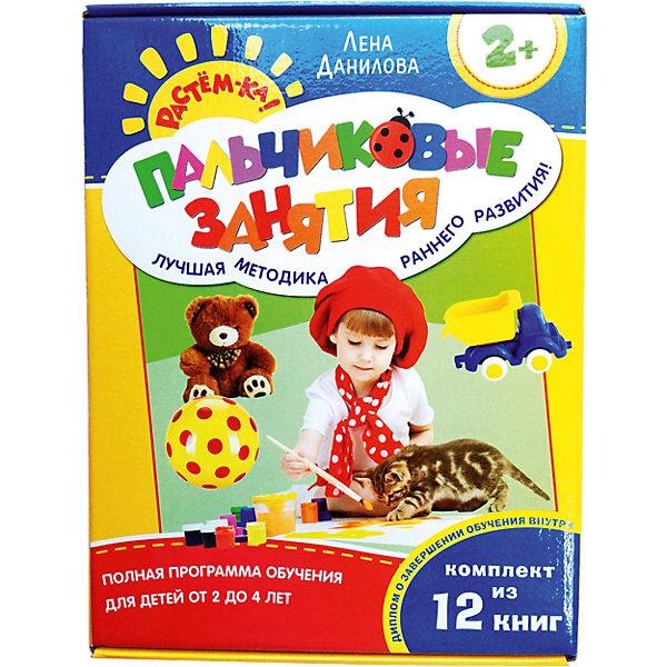 Комплект Пальчиковые занятия из 12 книг   (2+)Раскраски по номерам<br>Комплект из 12 брошюр Пальчиковые занятия - красочное пособие с уникальной и эффективной методикой раннего развития. Каждая брошюра посвящена определенной теме, понятной и интересной малышу: Любимые игрушки, Утро, день, вечер, ночь, Часть и целое, Что умеют наши пальчики, Я учусь считать, Важные профессии, Времена года, Мы едем в деревню, Мой город, Явления природы, Кто что строит, Цвета и формы. Занятия проводятся в легкой веселой форме, задания, увлекательные игры и смешные движения будут интересны малышу и не дадут ему заскучать. Через игру с пальчиками, через простые подражательные движения ребенок быстро вовлекается в развивающую игру. Система построена таким образом, что с книгами можно работать в произвольном порядке, а занятия могут проводить даже совершенно неподготовленные родители. Игровой макет книг разработан с учетом психологических и физиологических особенностей детей. Регулярные занятия по данному пособию будут способствовать всестороннему гармоничному развитию малыша. <br><br>Дополнительная информация:<br><br>- Автор: Е. А. Данилова.<br>- Серия: Растем-ка!<br>- Переплет: мягкая обложка, футляр.<br>- Иллюстрации: цветные.<br>- Объем: 192 стр.<br>- Размер упаковки: 27 x 20,5 х 3,5 см.<br>- Вес: 1,16 кг.<br><br>Комплект Пальчиковые занятия из 12 книг (2+), Росмэн, можно купить в нашем интернет-магазине.<br>Ширина мм: 270; Глубина мм: 205; Высота мм: 35; Вес г: 1160; Возраст от месяцев: 24; Возраст до месяцев: 48; Пол: Унисекс; Возраст: Детский; SKU: 4244020;