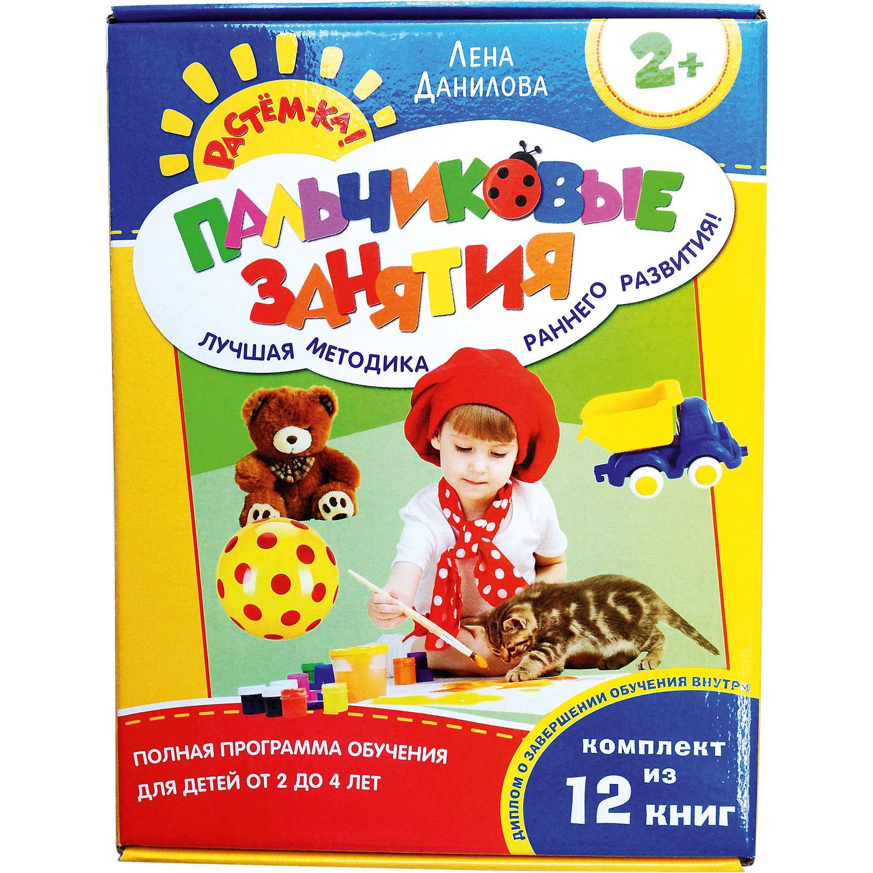 Комплект Пальчиковые занятия из 12 книг   (2+)Комплект из 12 брошюр Пальчиковые занятия - красочное пособие с уникальной и эффективной методикой раннего развития. Каждая брошюра посвящена определенной теме, понятной и интересной малышу: Любимые игрушки, Утро, день, вечер, ночь, Часть и целое, Что умеют наши пальчики, Я учусь считать, Важные профессии, Времена года, Мы едем в деревню, Мой город, Явления природы, Кто что строит, Цвета и формы. Занятия проводятся в легкой веселой форме, задания, увлекательные игры и смешные движения будут интересны малышу и не дадут ему заскучать. Через игру с пальчиками, через простые подражательные движения ребенок быстро вовлекается в развивающую игру. Система построена таким образом, что с книгами можно работать в произвольном порядке, а занятия могут проводить даже совершенно неподготовленные родители. Игровой макет книг разработан с учетом психологических и физиологических особенностей детей. Регулярные занятия по данному пособию будут способствовать всестороннему гармоничному развитию малыша. <br><br>Дополнительная информация:<br><br>- Автор: Е. А. Данилова.<br>- Серия: Растем-ка!<br>- Переплет: мягкая обложка, футляр.<br>- Иллюстрации: цветные.<br>- Объем: 192 стр.<br>- Размер упаковки: 27 x 20,5 х 3,5 см.<br>- Вес: 1,16 кг.<br><br>Комплект Пальчиковые занятия из 12 книг (2+), Росмэн, можно купить в нашем интернет-магазине.<br><br>Ширина мм: 270<br>Глубина мм: 205<br>Высота мм: 35<br>Вес г: 1160<br>Возраст от месяцев: 24<br>Возраст до месяцев: 48<br>Пол: Унисекс<br>Возраст: Детский<br>SKU: 4244020