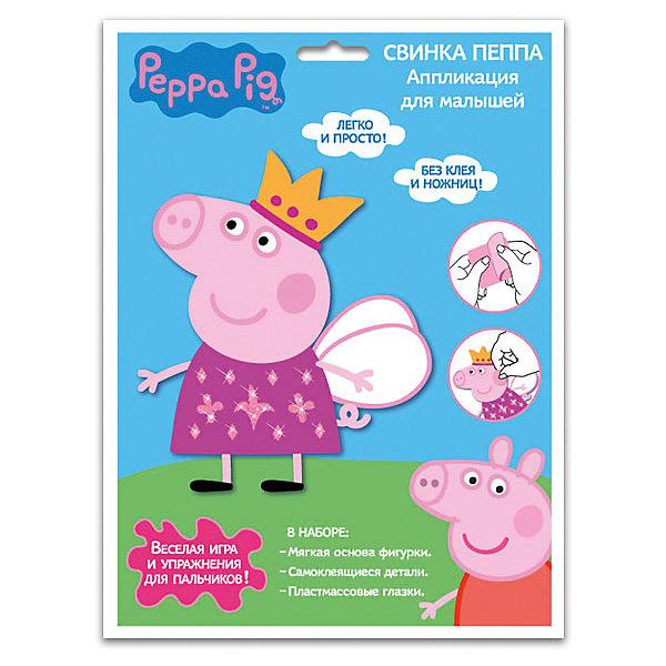 Объемная аппликация Свинка ПеппаСвинка Пеппа<br>Объемная аппликация Свинка Пеппа (Peppa Pig), Свинка Пеппа - увлекательный набор для детского творчества, который поможет Вашему ребенку без ножниц и клея сделать фигурку любимой героини. Аппликация проста в исполнении и доступна даже для самых маленьких. Малышу нужно<br>лишь снять защитный слой с самоклеящихся деталей и наклеить их на цветную основу. Прикрепите готовой фигурке глазки и украсьте блестящими украшениями - у Вас получится очаровательная свинка Пеппа из популярного мультсериала Свинка Пеппа (Peppa Pig). Детали аппликации выполнены из мягкого материала ЭВА, легко приклеиваются и прочно держатся. Работа с аппликацией развивает у ребенка цветовое восприятие, образно-логическое мышление, пространственное воображение и мелкую моторику.<br><br>Дополнительная информация:<br><br>- В комплекте: мягкая основа фигурки, самоклеящиеся детали, блестящие детали с глиттером, пластиковые глазки.<br>- Размер фигурки: 19 х 16,5 см.<br>- Размер упаковки: 18 х 24 см.<br>- Вес: 54 гр.<br><br>Объемную аппликацию Свинка Пеппа (Peppa Pig), Свинка Пеппа, можно купить в нашем интернет-магазине.<br><br>Ширина мм: 240<br>Глубина мм: 180<br>Высота мм: 8<br>Вес г: 37<br>Возраст от месяцев: 36<br>Возраст до месяцев: 72<br>Пол: Унисекс<br>Возраст: Детский<br>SKU: 4244185
