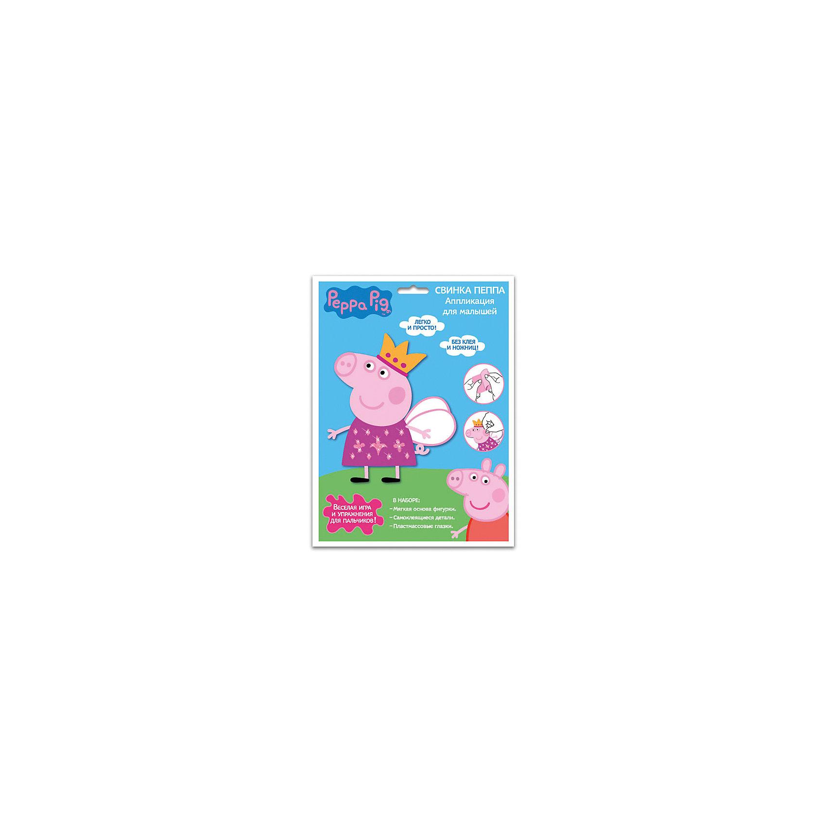 Объемная аппликация Свинка ПеппаОбъемная аппликация Свинка Пеппа (Peppa Pig), Свинка Пеппа - увлекательный набор для детского творчества, который поможет Вашему ребенку без ножниц и клея сделать фигурку любимой героини. Аппликация проста в исполнении и доступна даже для самых маленьких. Малышу нужно<br>лишь снять защитный слой с самоклеящихся деталей и наклеить их на цветную основу. Прикрепите готовой фигурке глазки и украсьте блестящими украшениями - у Вас получится очаровательная свинка Пеппа из популярного мультсериала Свинка Пеппа (Peppa Pig). Детали аппликации выполнены из мягкого материала ЭВА, легко приклеиваются и прочно держатся. Работа с аппликацией развивает у ребенка цветовое восприятие, образно-логическое мышление, пространственное воображение и мелкую моторику.<br><br>Дополнительная информация:<br><br>- В комплекте: мягкая основа фигурки, самоклеящиеся детали, блестящие детали с глиттером, пластиковые глазки.<br>- Размер фигурки: 19 х 16,5 см.<br>- Размер упаковки: 18 х 24 см.<br>- Вес: 54 гр.<br><br>Объемную аппликацию Свинка Пеппа (Peppa Pig), Свинка Пеппа, можно купить в нашем интернет-магазине.<br><br>Ширина мм: 240<br>Глубина мм: 180<br>Высота мм: 8<br>Вес г: 37<br>Возраст от месяцев: 36<br>Возраст до месяцев: 72<br>Пол: Унисекс<br>Возраст: Детский<br>SKU: 4244185