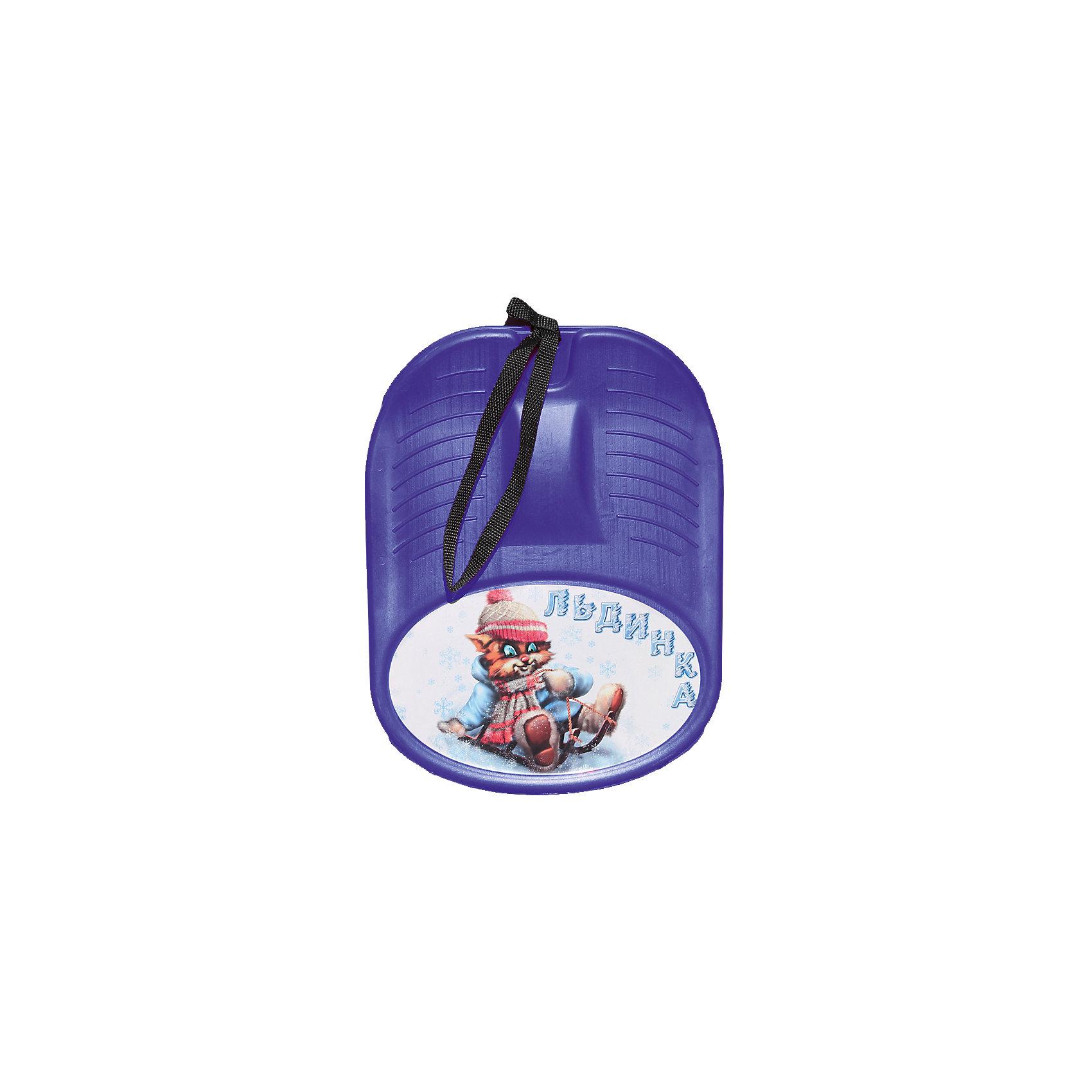Ледянка Льдинка, синяяЛедянка Льдинка идеально подходит для активных зимних игр и веселого катания с горок. Ледянка выполнена из легкого морозостойкого пластика, воздушная прослойка и объемная штамповка хорошо сохраняют тепло. Небольшой вес и компактные размеры делают ее особенно<br>удобной для ребенка. Ледянка хорошо развивает скорость и отлично скользит по снежной или ледяной поверхности. Имеется текстильная ручка для транспортировки. Максимальный вес - 90 кг. Катание на ледянке тренирует силу, выносливость, координацию движений и<br>вестибулярный аппарат.<br><br>Дополнительная информация:<br><br>- Цвет: синий<br>- Материал: морозостойкий пластик.<br>- Размер ледянки: 36 х 27 х 3 см.<br>- Вес: 0,56 кг. <br><br>Ледянку Льдинка, синюю, можно купить в нашем интернет-магазине.<br><br>Ширина мм: 360<br>Глубина мм: 270<br>Высота мм: 30<br>Вес г: 560<br>Возраст от месяцев: 36<br>Возраст до месяцев: 144<br>Пол: Унисекс<br>Возраст: Детский<br>SKU: 4245923